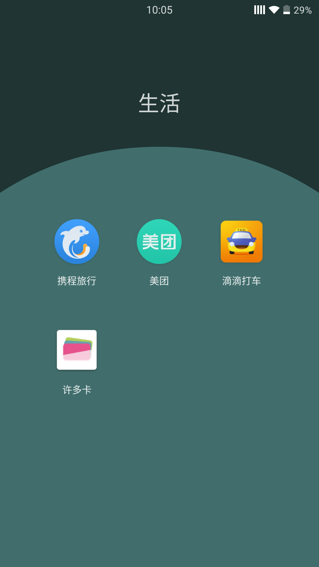 Screenshot_2015-07-12-10-05-10.png