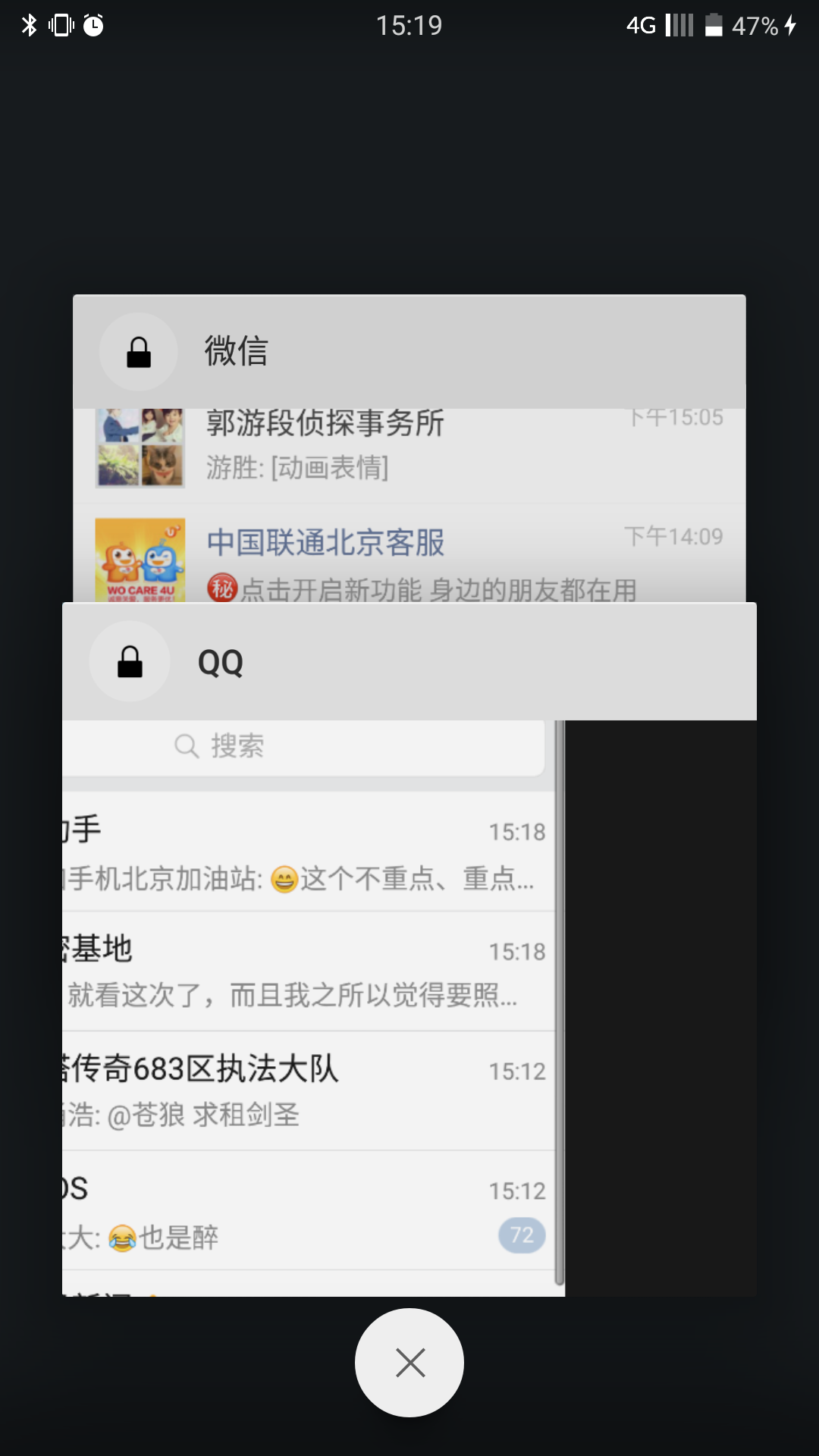 Screenshot_2015-07-16-15-19-33.png