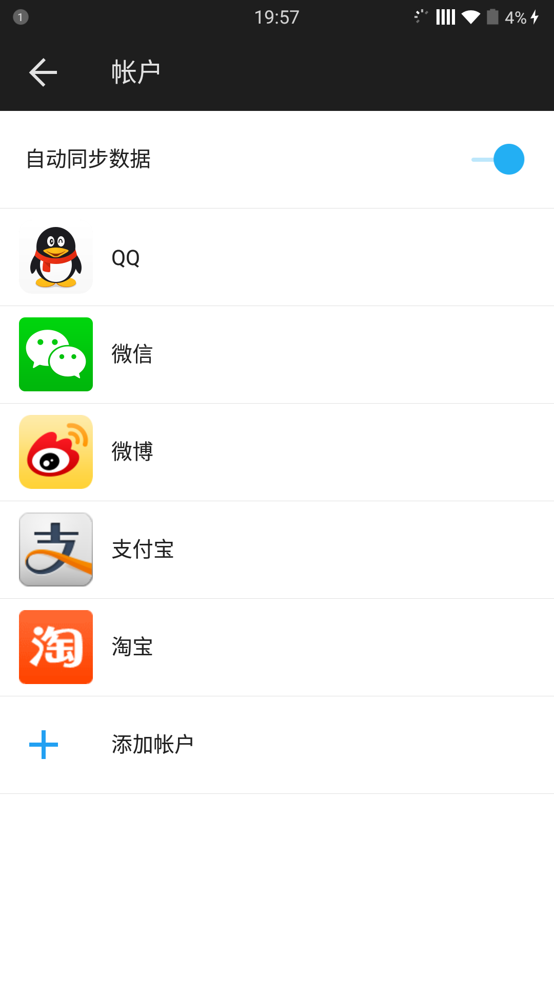 Screenshot_2015-07-17-19-57-16.png