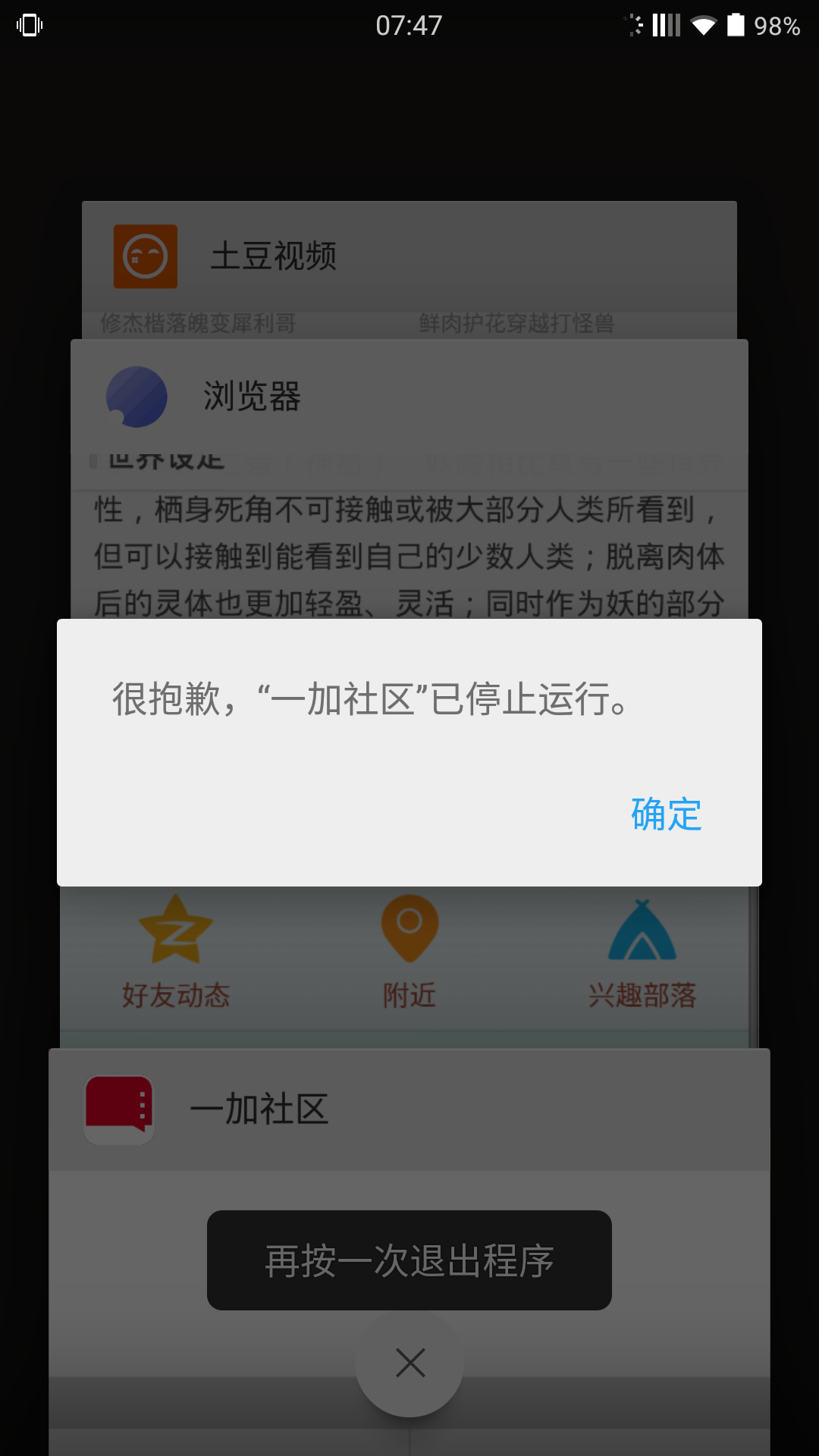 Screenshot_2015-07-21-07-47-08.png