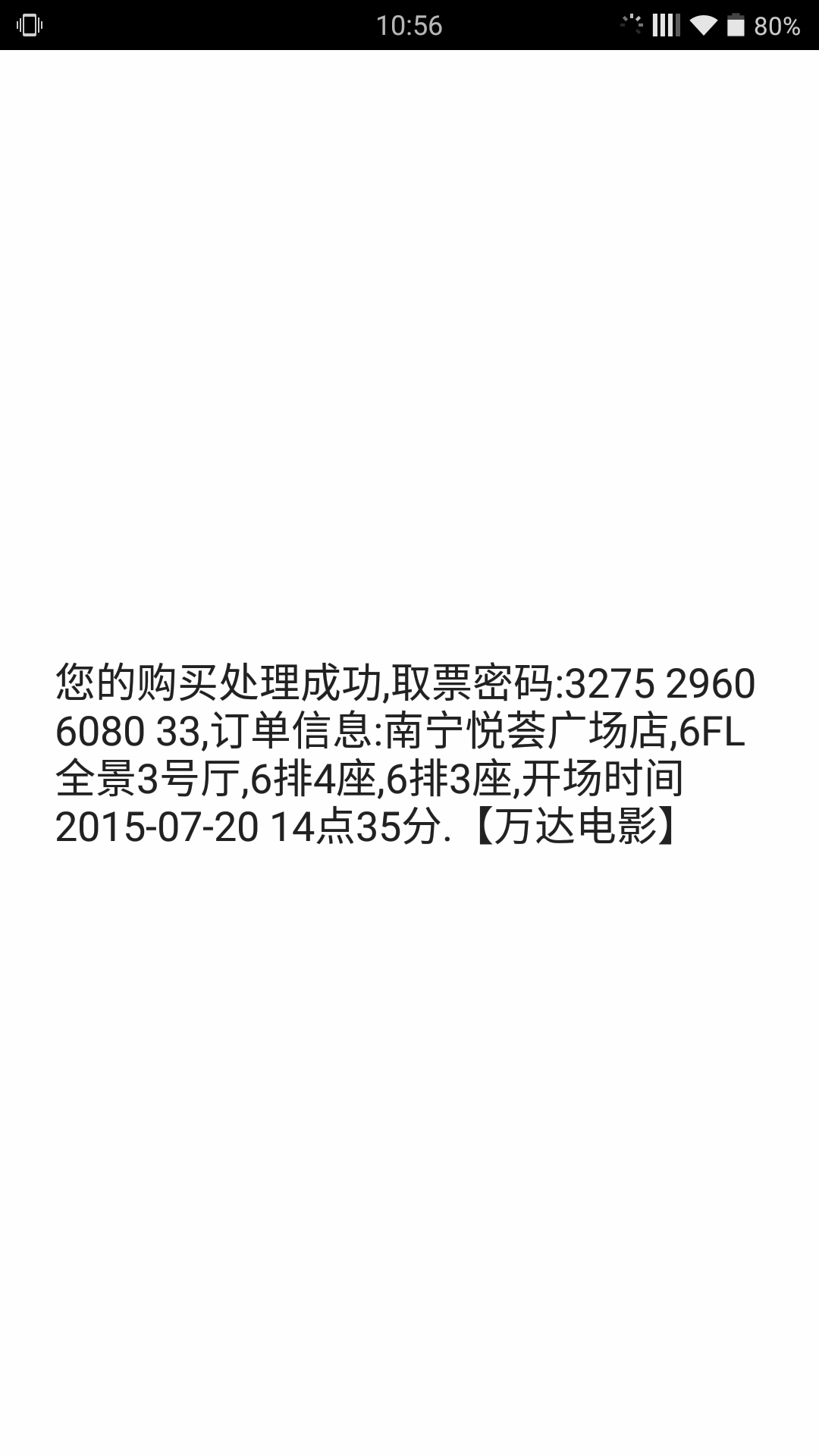 Screenshot_2015-07-22-10-56-14.png