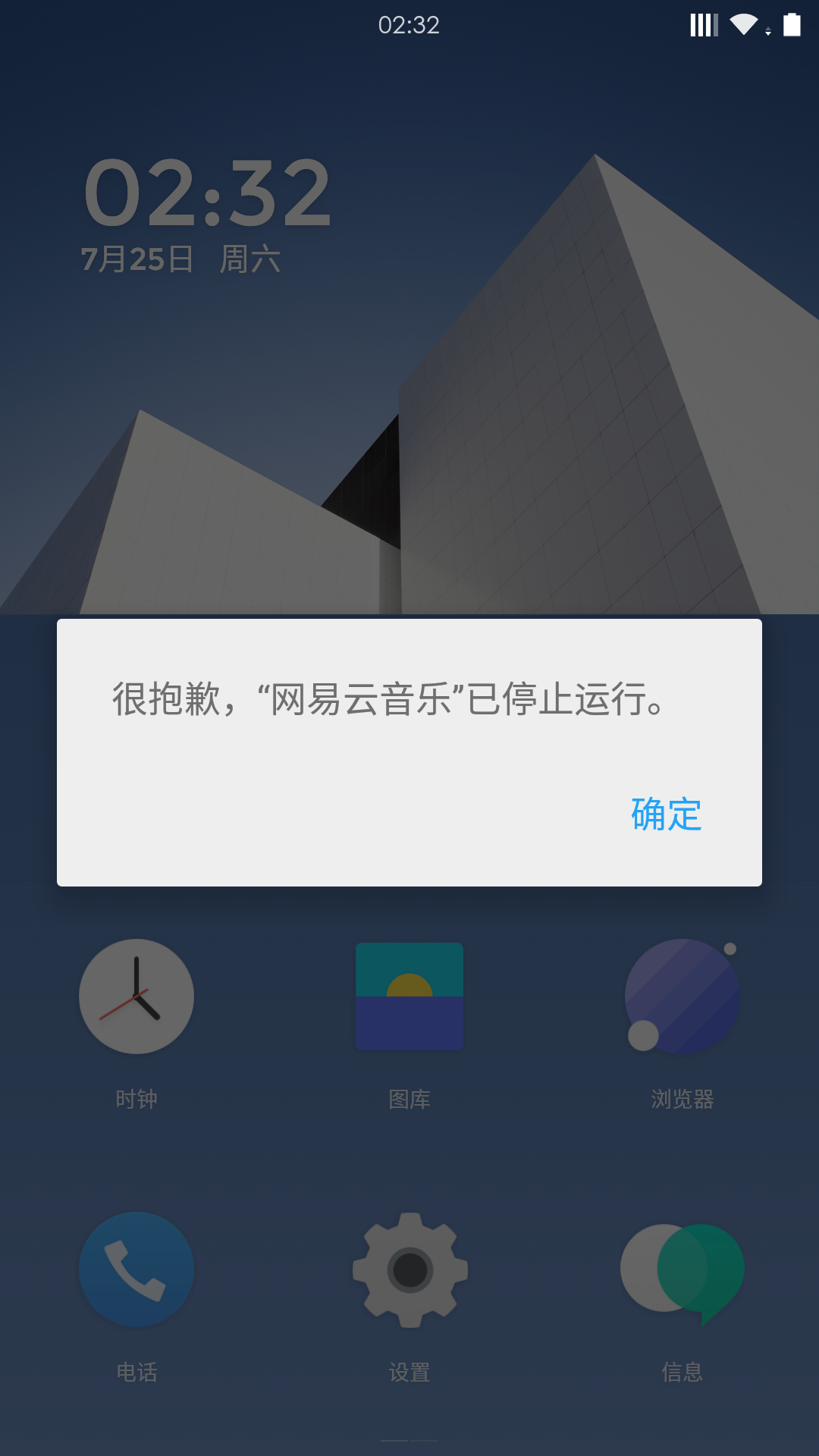 Screenshot_2015-07-25-02-32-30.png