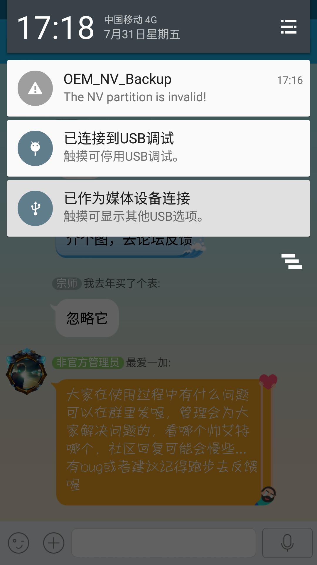 QQ图片20150731172004.png