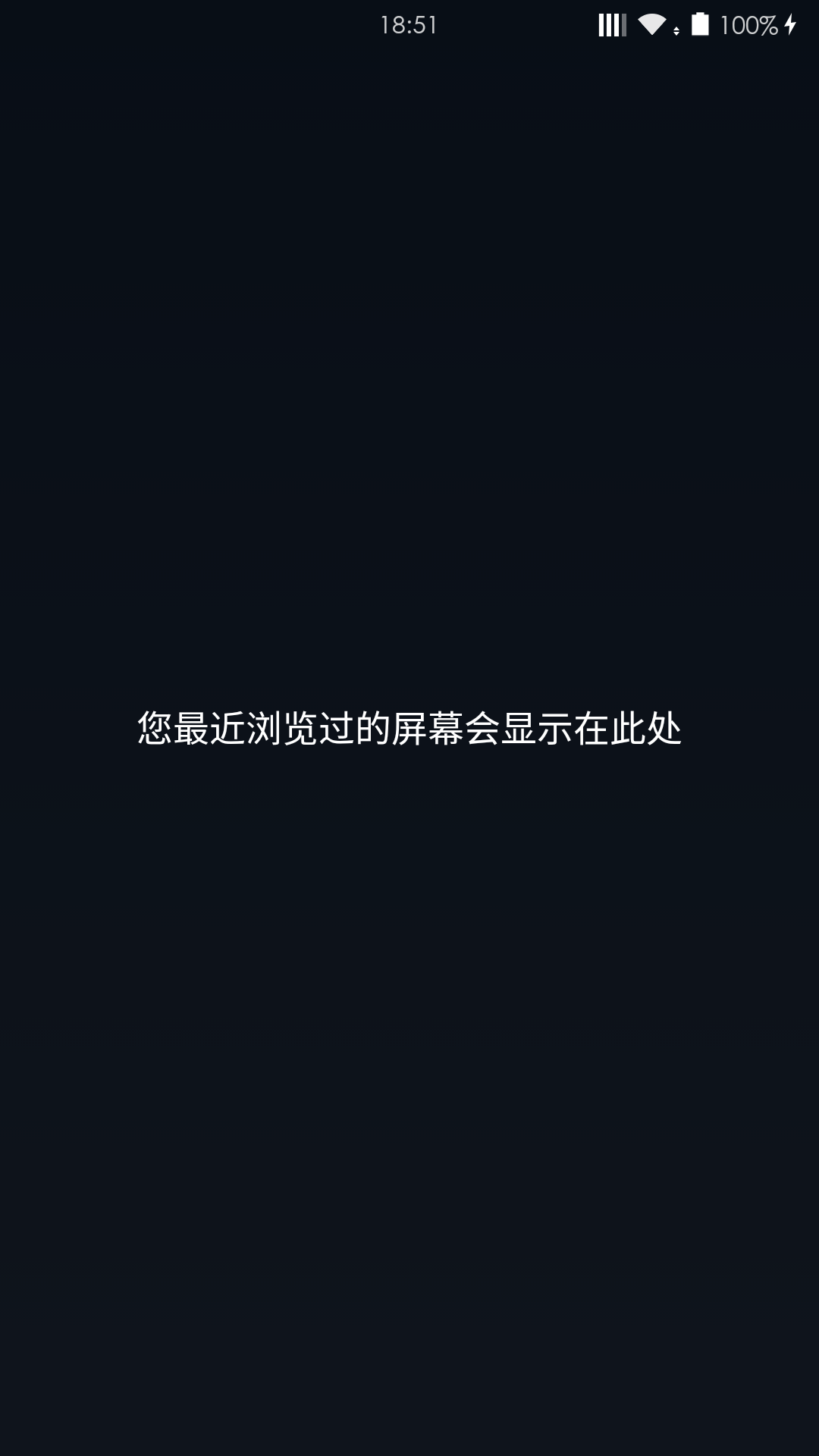 Screenshot_2015-07-31-18-52-00.png