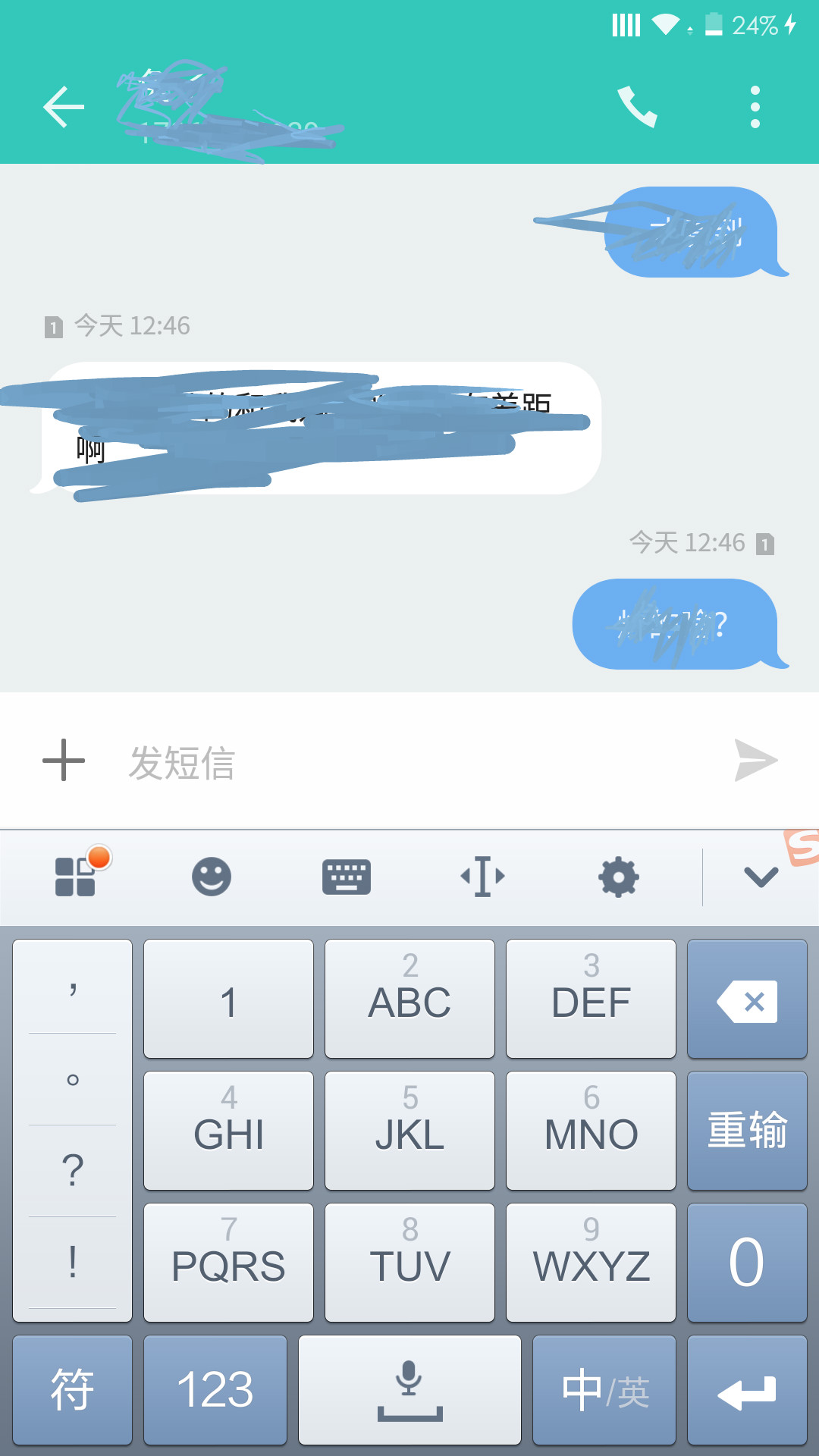 Screenshot_2015-08-03-12-46-39_meitu_2.jpg