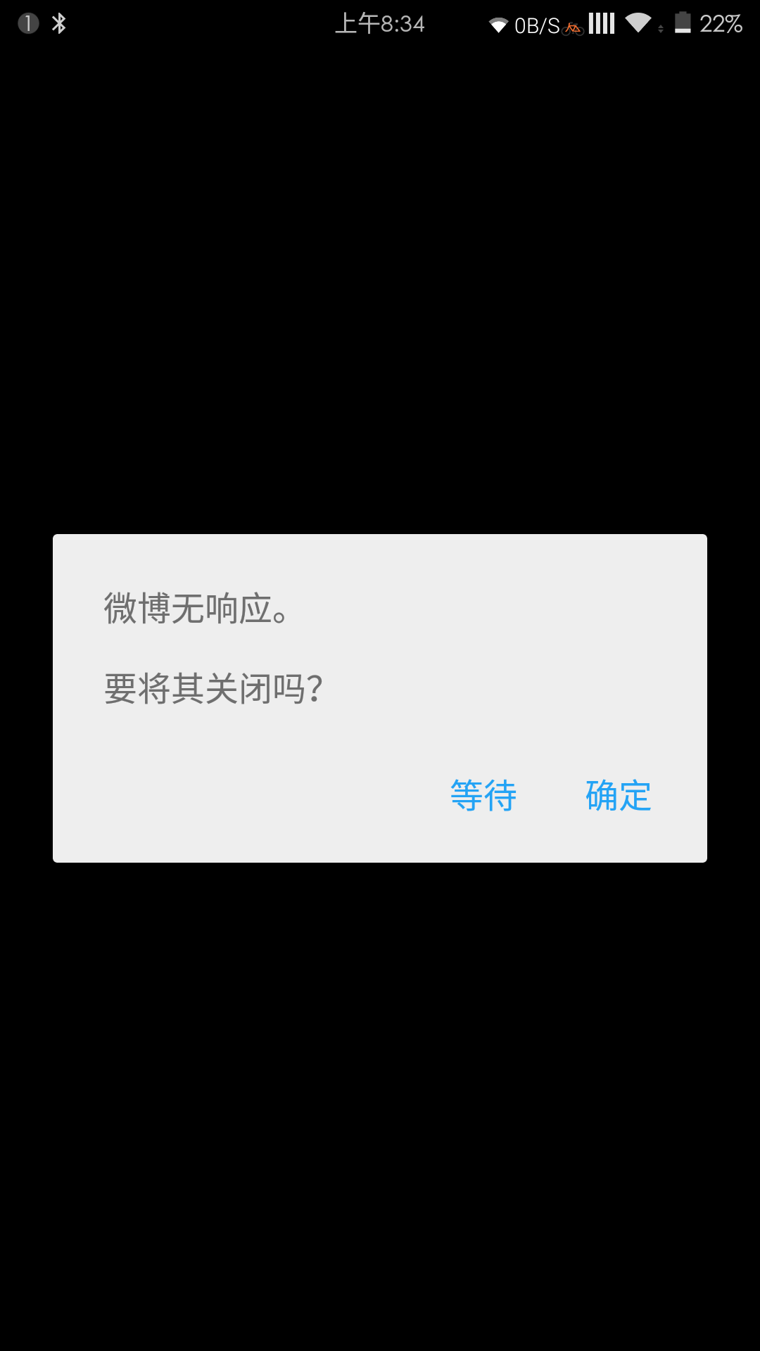 Screenshot_2015-08-05-08-34-06.png