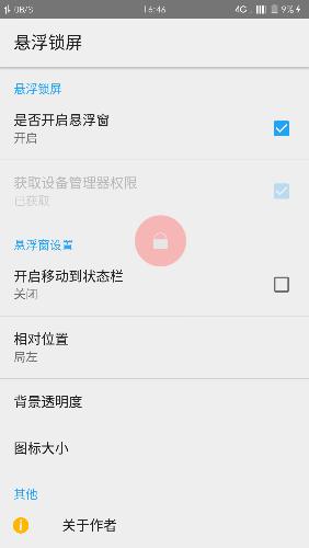 Screenshot_2015-08-06-16-46-23.png