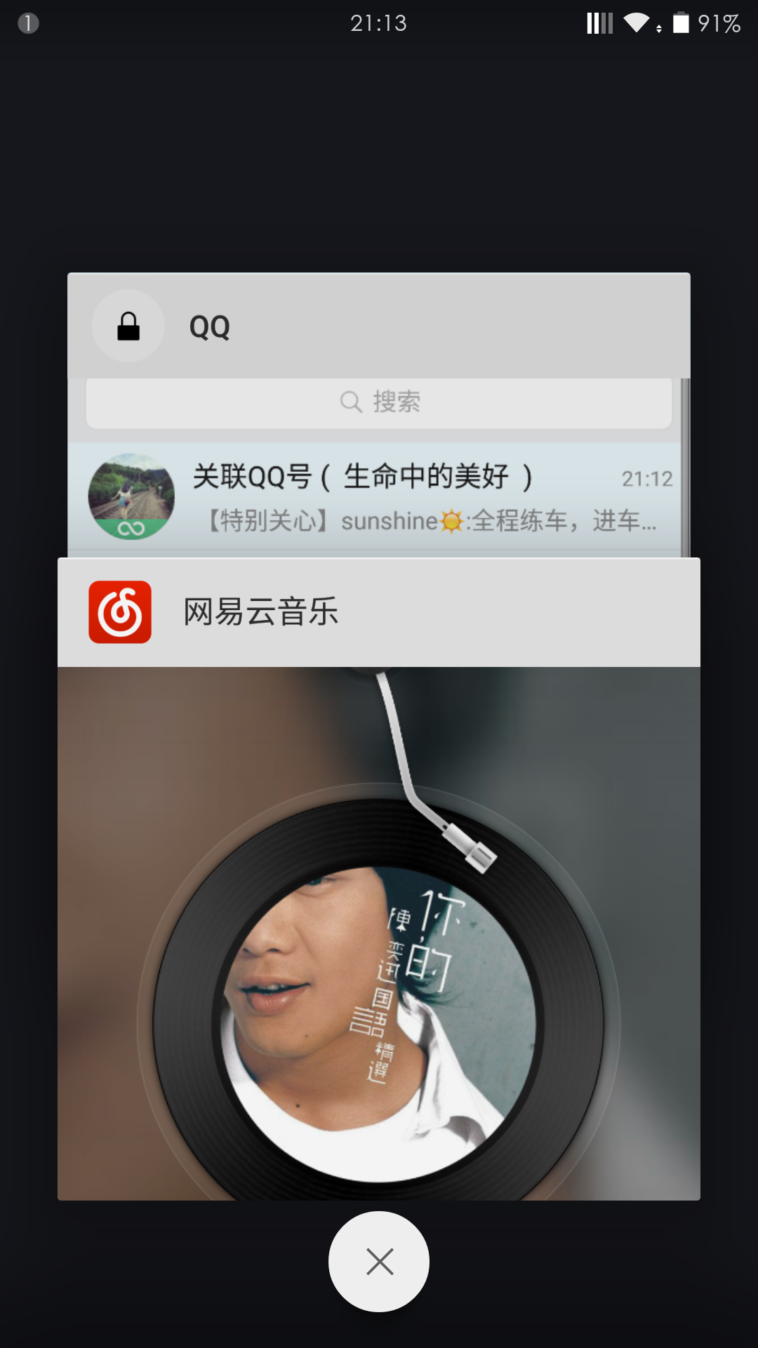 Screenshot_2015-08-06-21-13-15.png