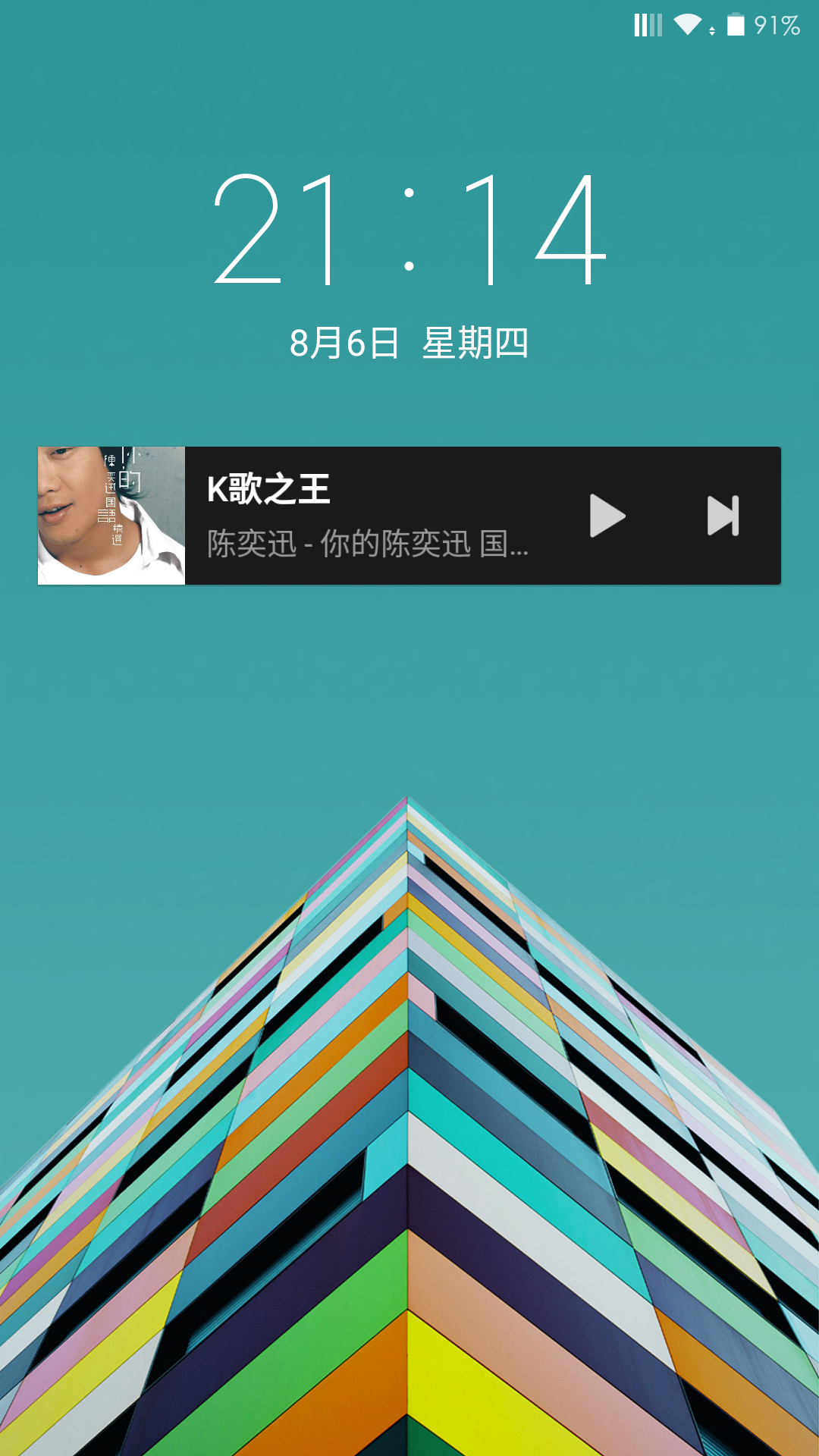 Screenshot_2015-08-06-21-14-19.png