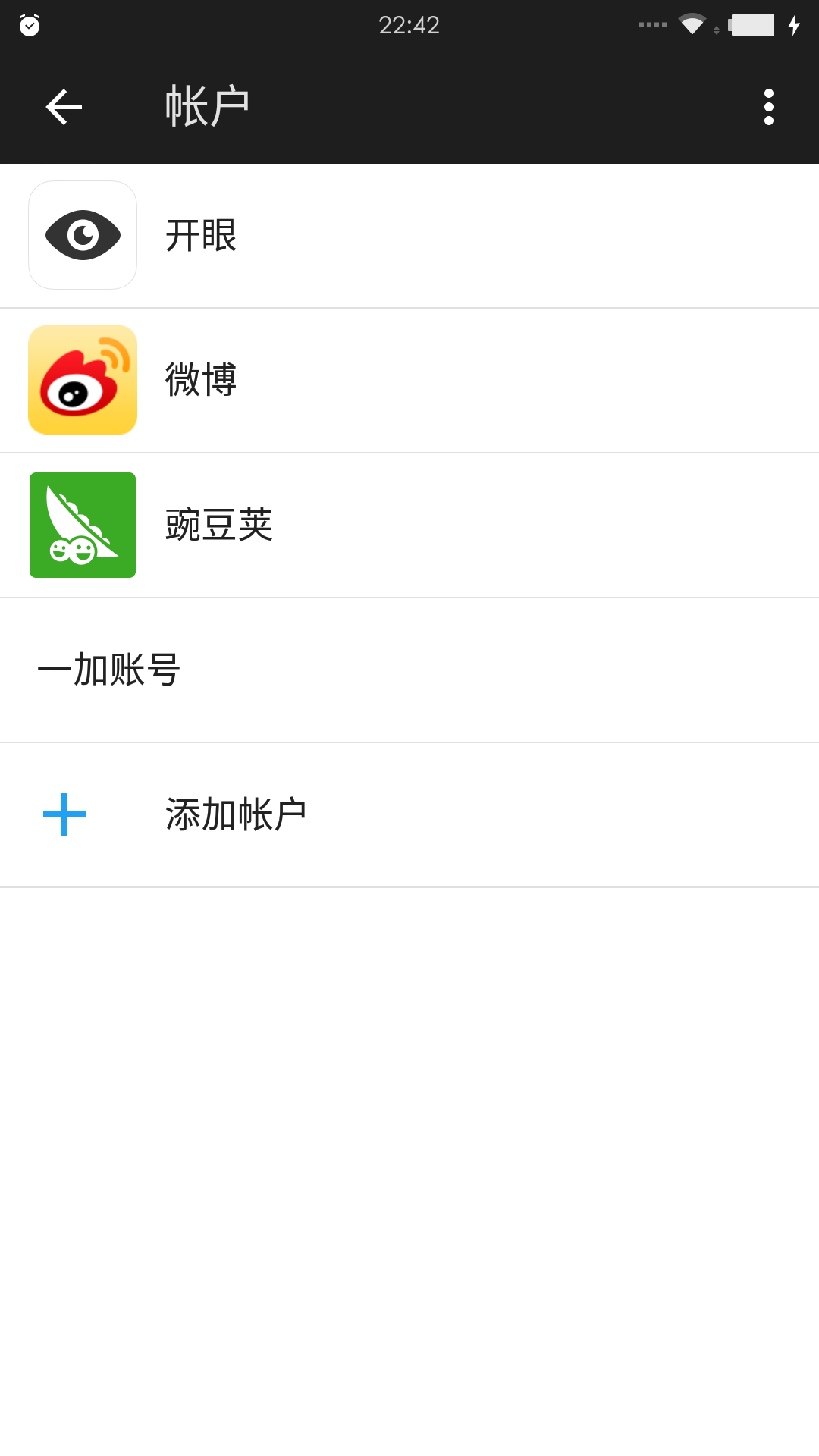 Screenshot_2015-08-07-22-42-34.png