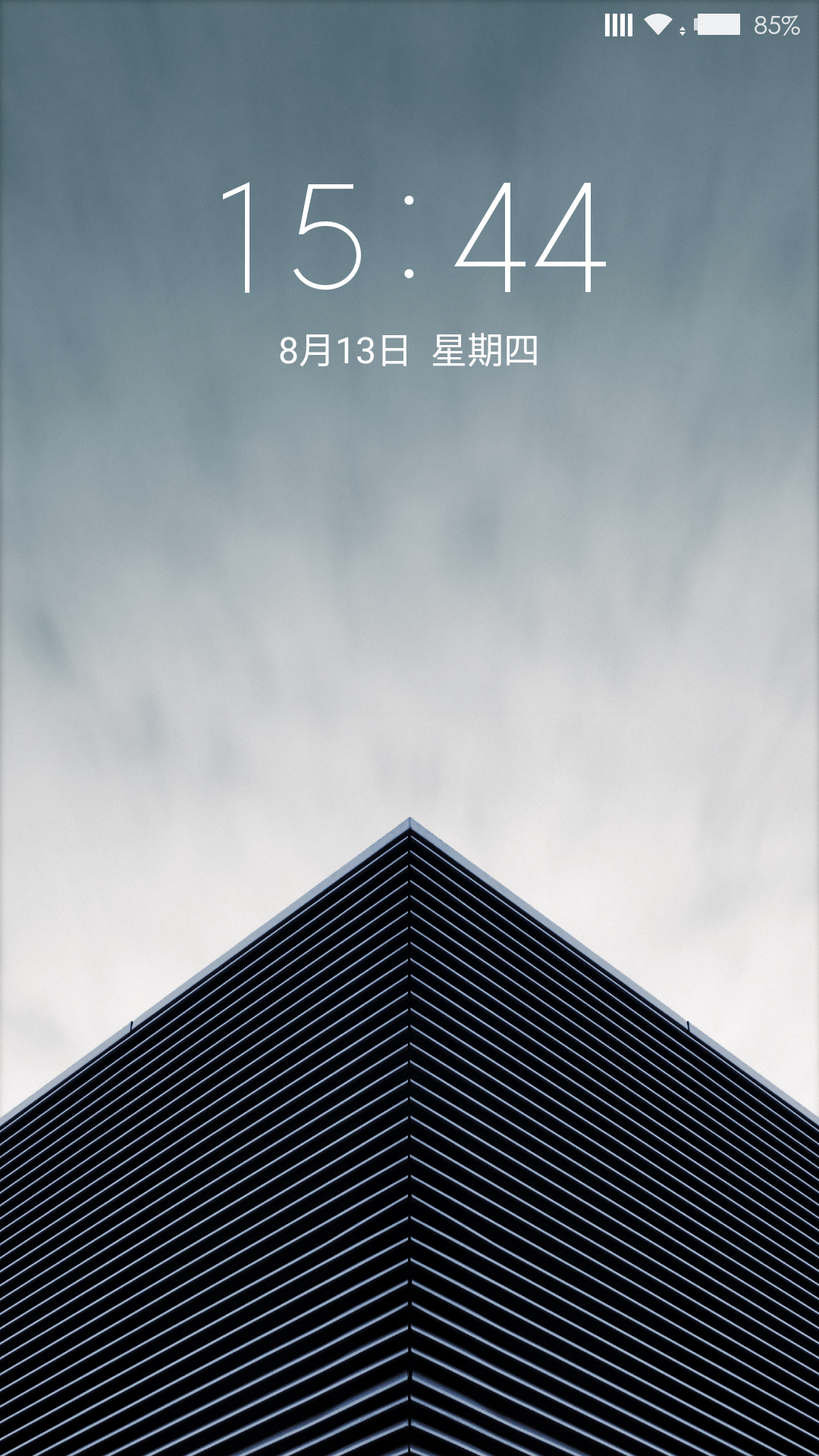 Screenshot_2015-08-13-15-44-28[1].png