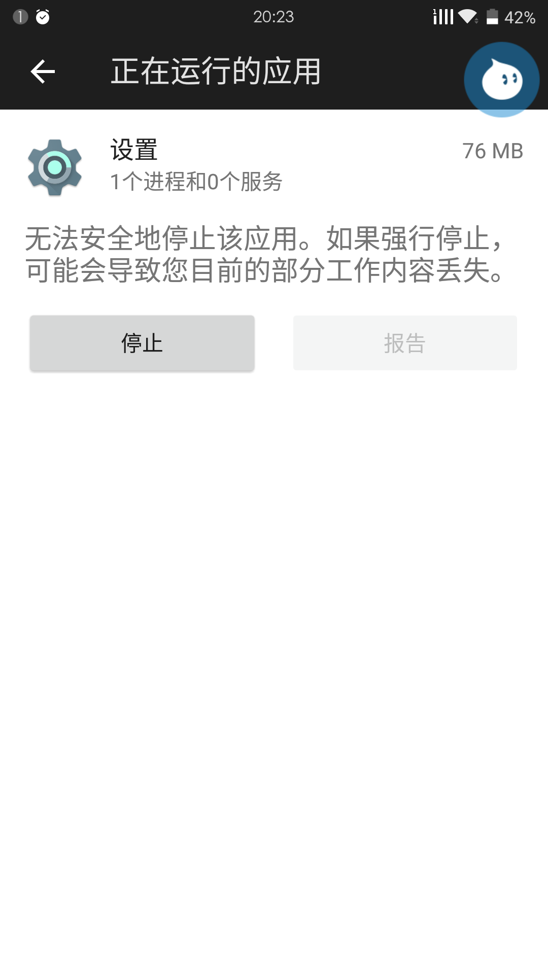 Screenshot_2015-08-14-20-23-39.png