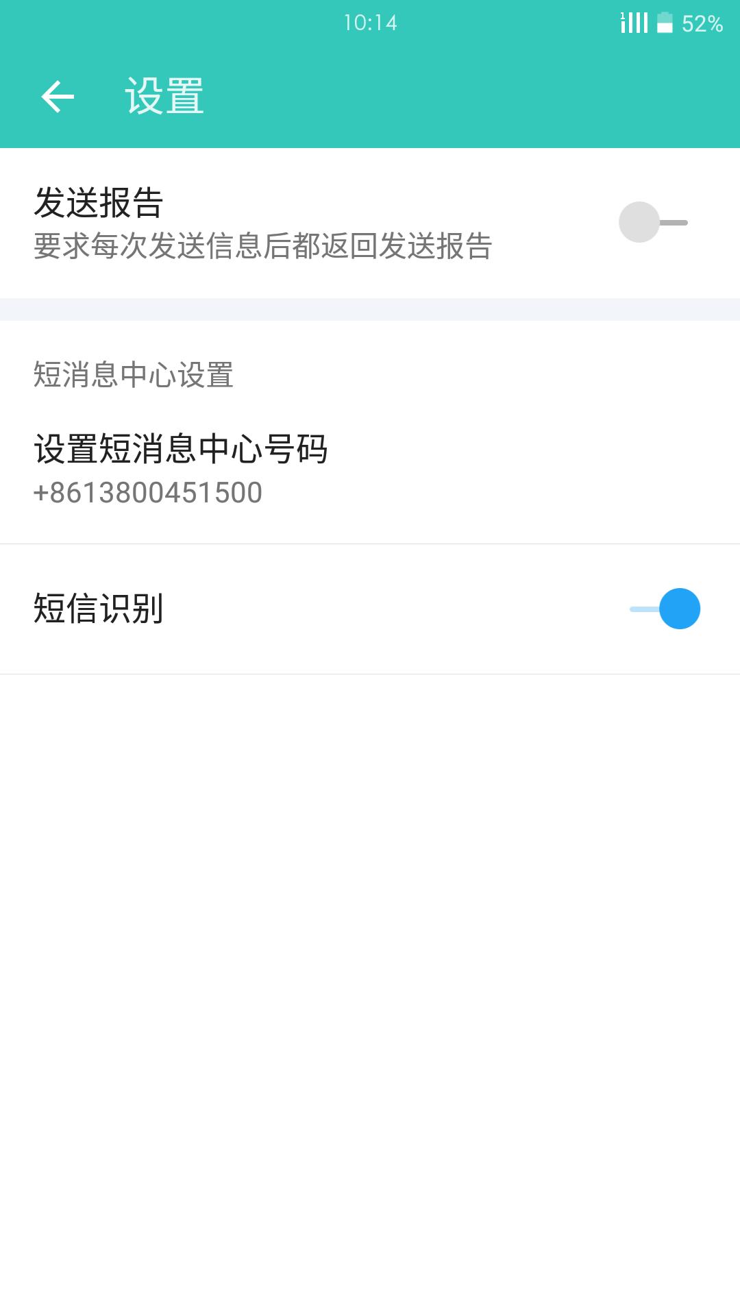 Screenshot_2015-08-15-10-14-12.png