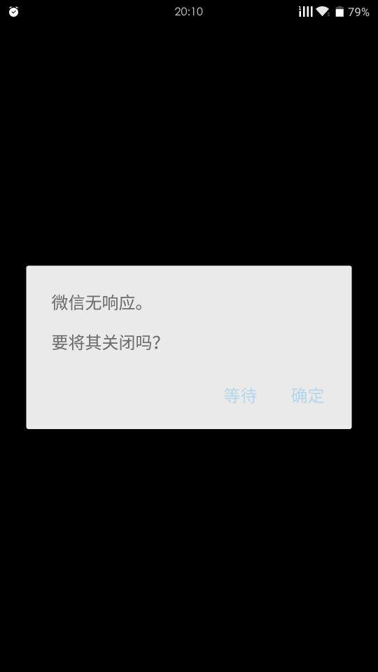 QQ图片20150815203333.jpg
