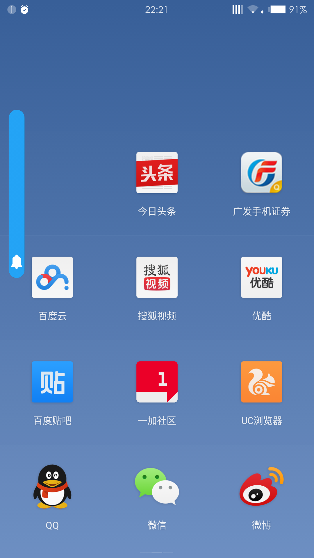 Screenshot_2015-08-18-22-21-30.png