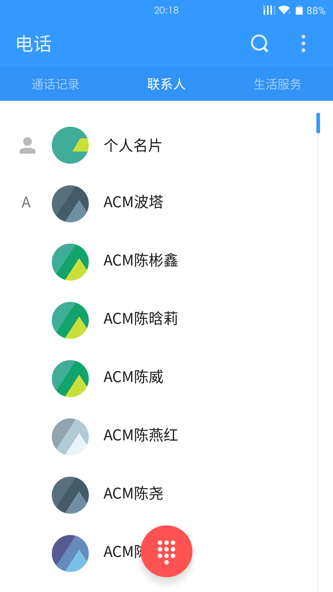 Screenshot_2015-08-19-20-18-33.png