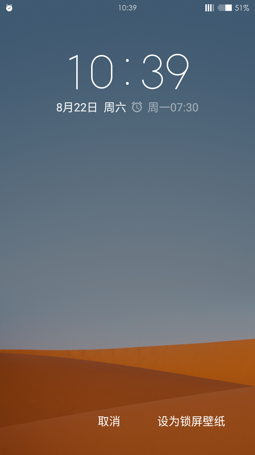 Screenshot_2015-08-22-10-39-32.png