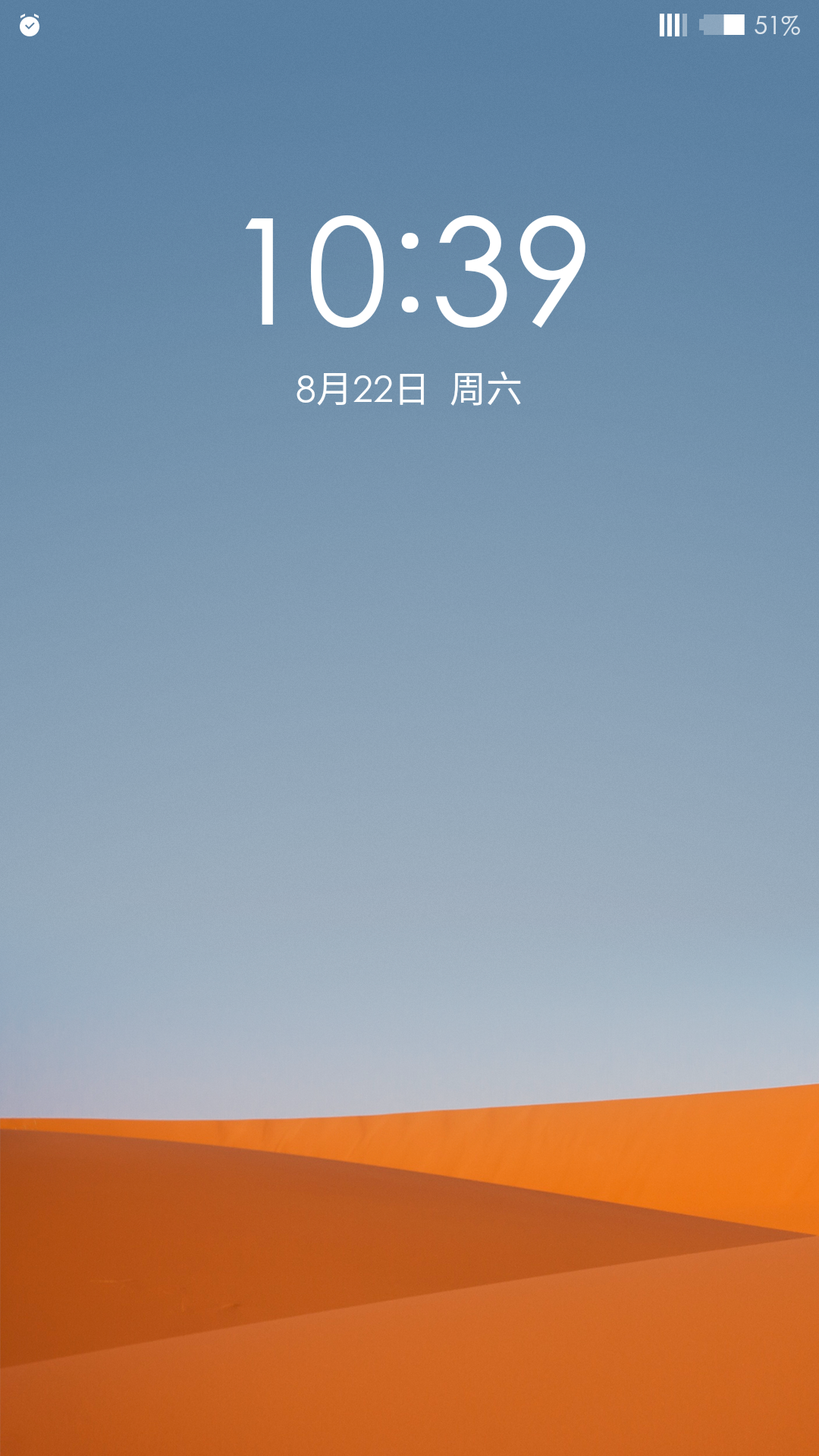 Screenshot_2015-08-22-10-39-49.png