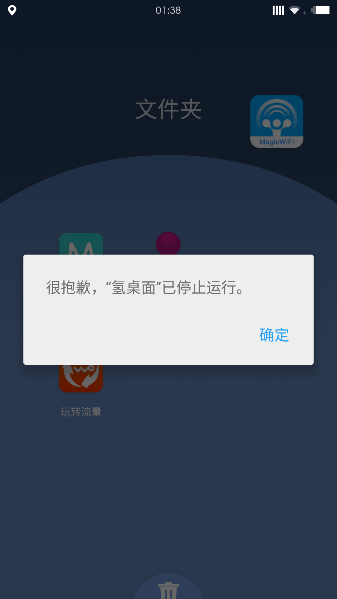 Screenshot_2015-08-23-01-38-30.png
