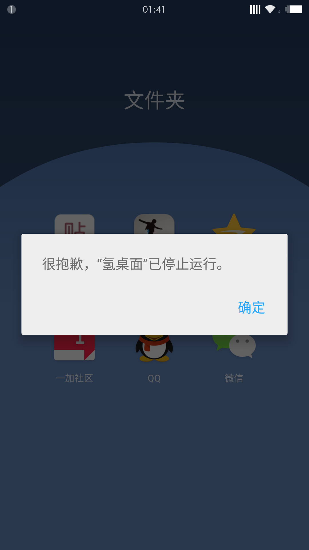 Screenshot_2015-08-23-01-41-08.png