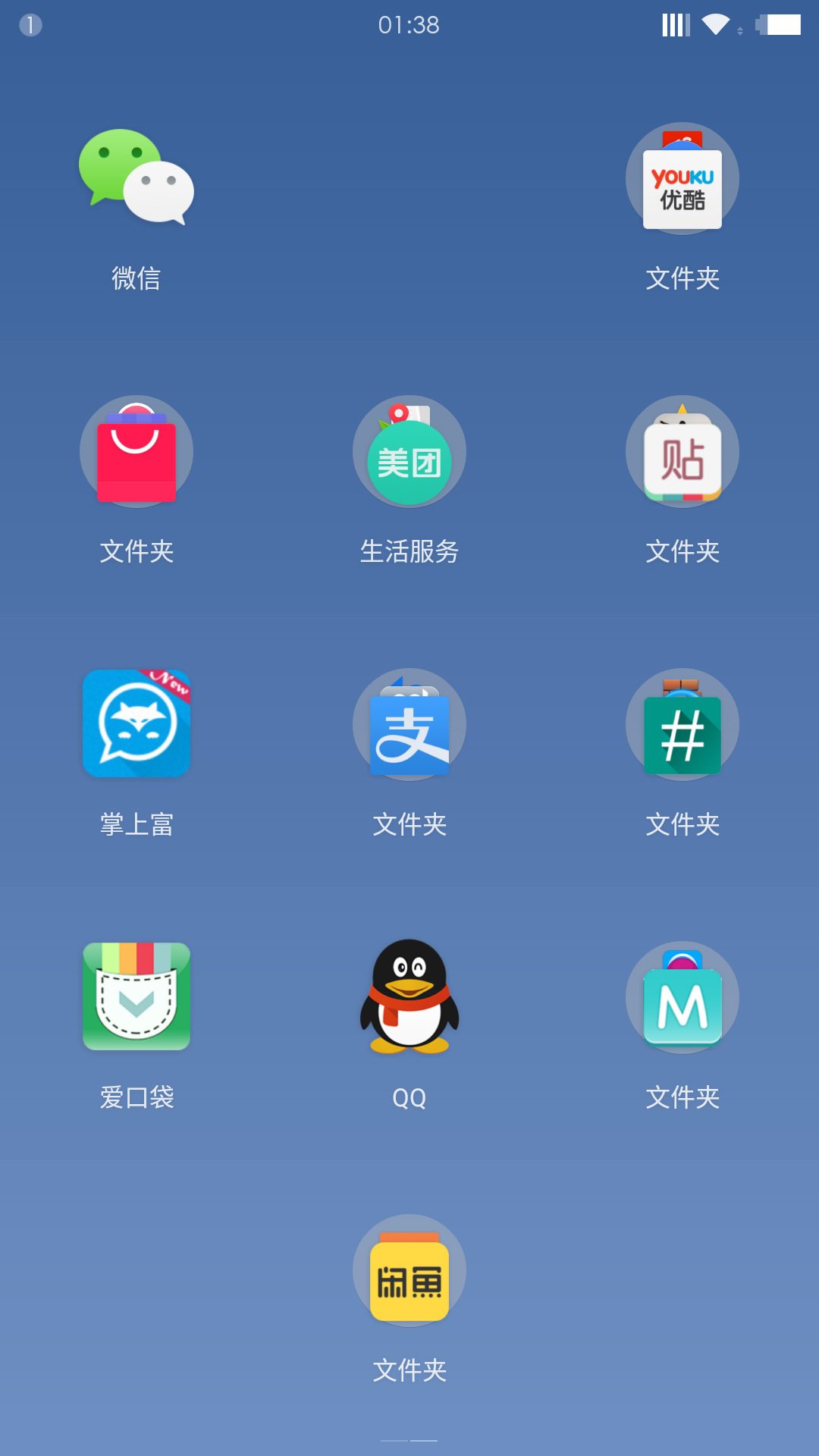 Screenshot_2015-08-23-01-38-48.png