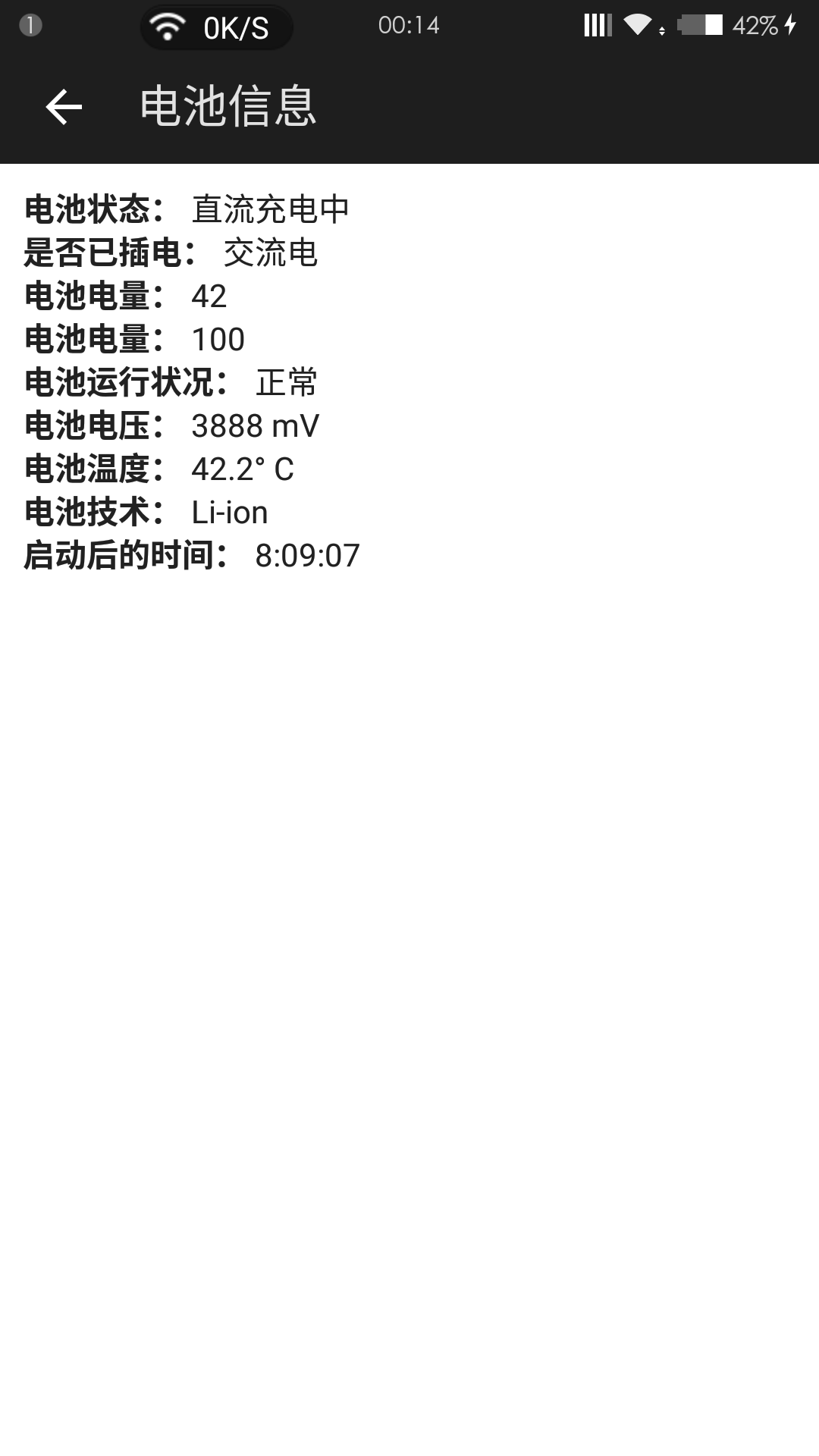 Screenshot_2015-08-26-00-14-46.png