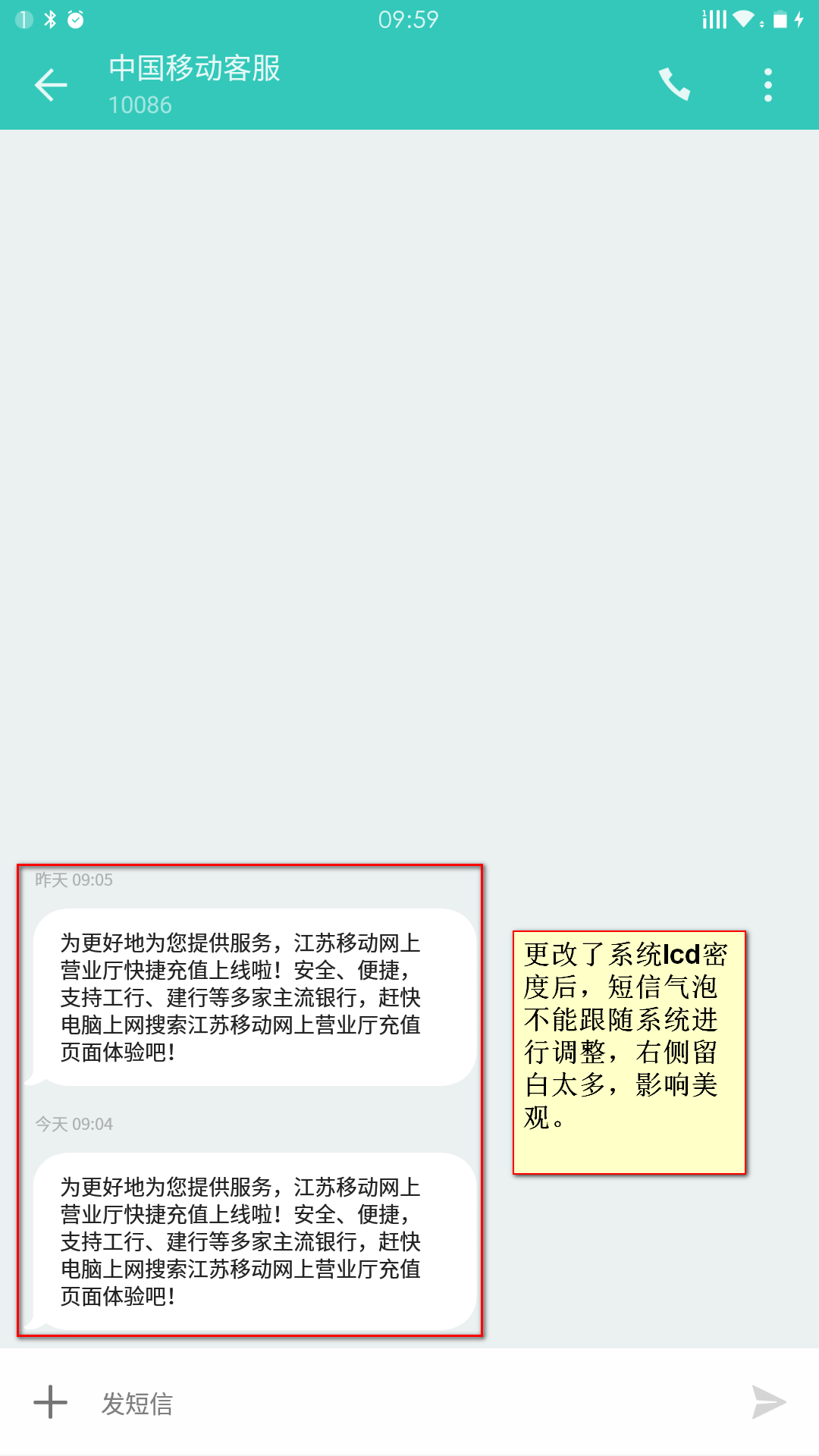 Screenshot_2015-08-26-09-59-43.png