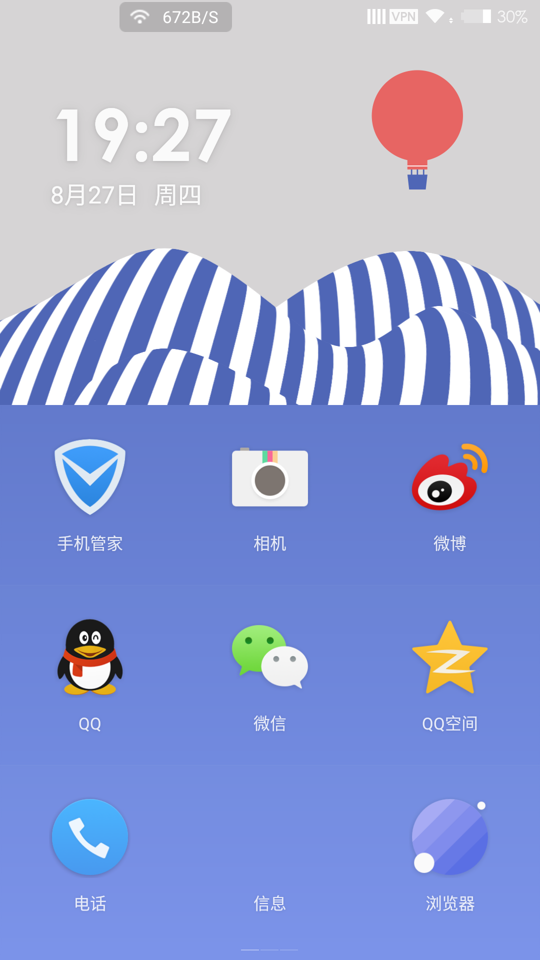 Screenshot_2015-08-27-19-27-09.png