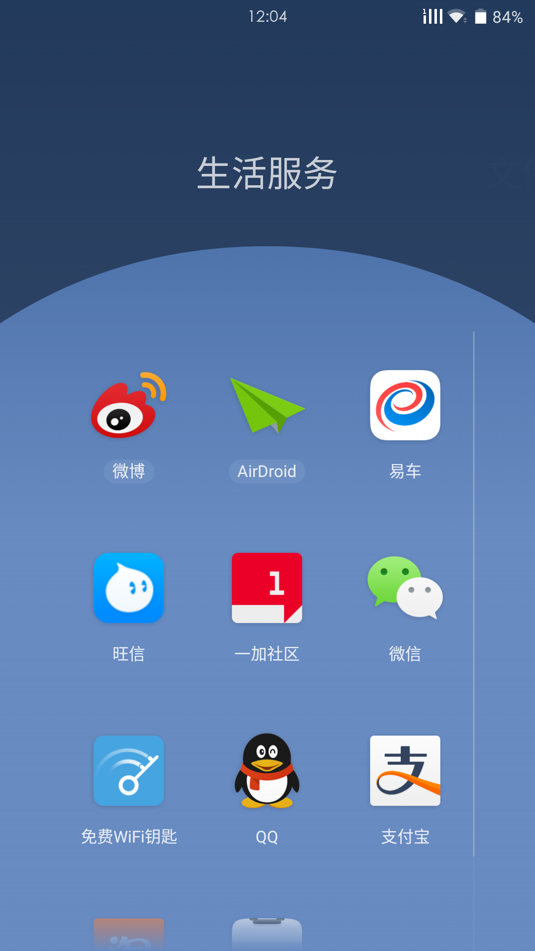 Screenshot_2015-08-28-12-04-44.png