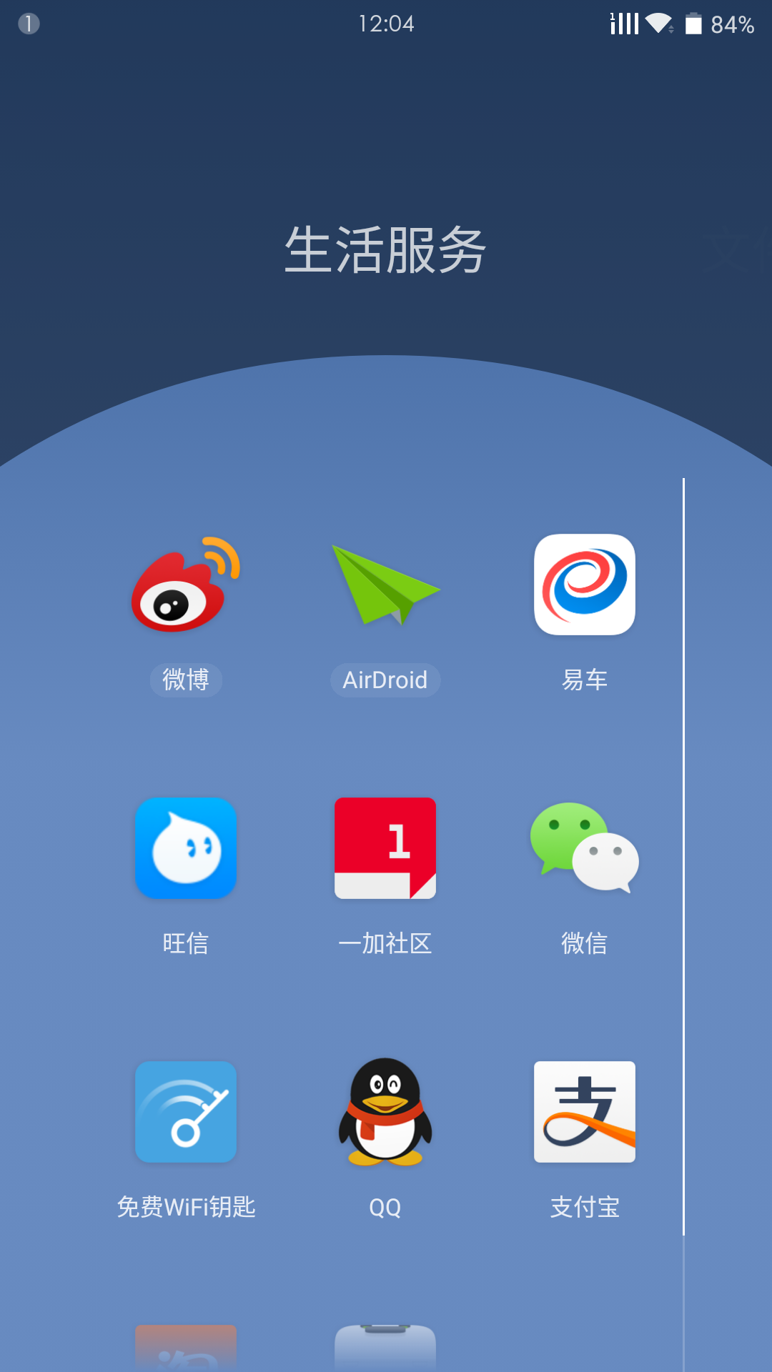 Screenshot_2015-08-28-12-04-53.png