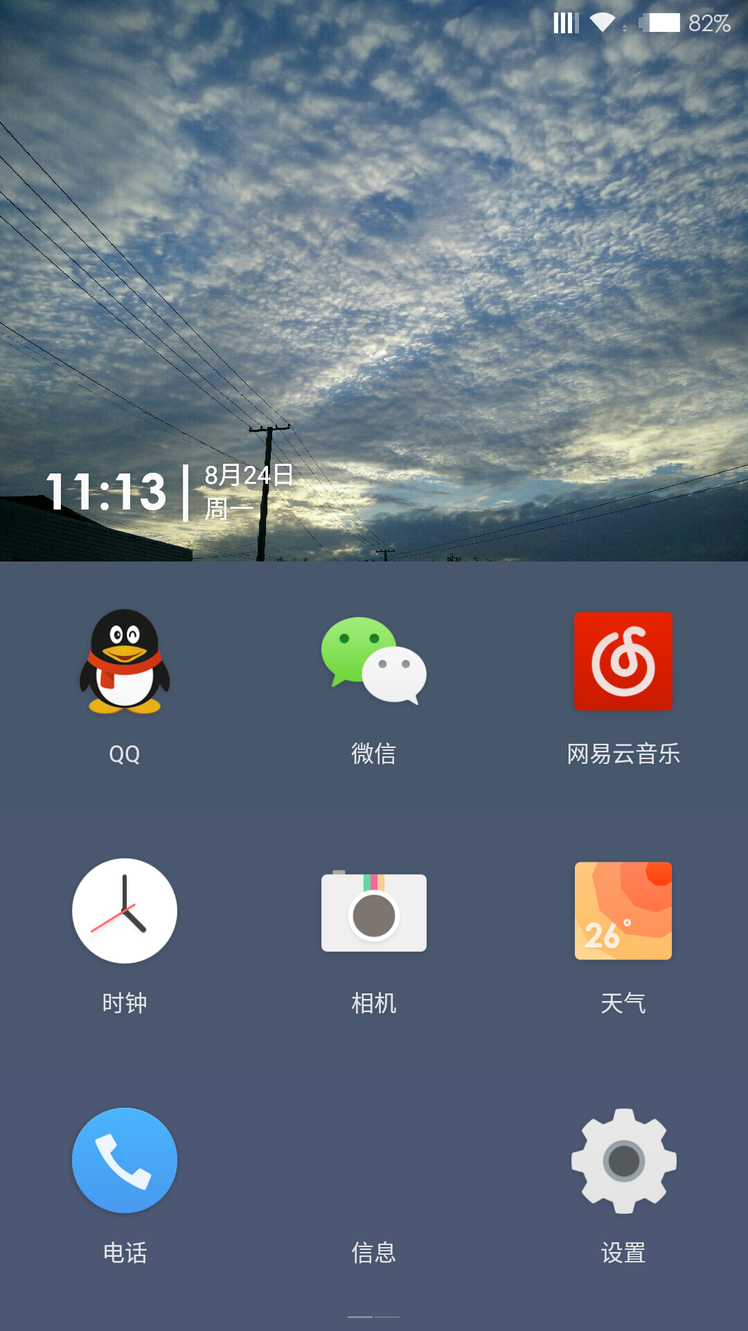 Screenshot_2015-08-24-11-13-04.png