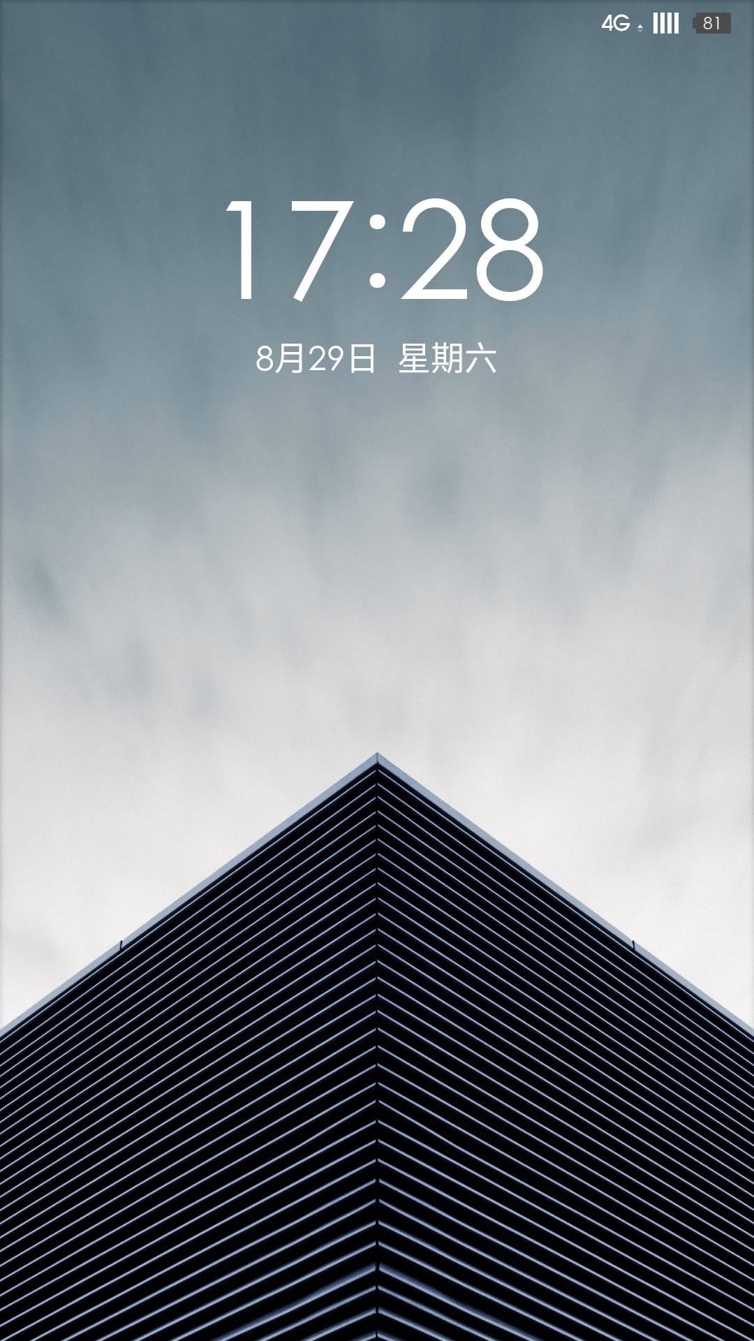 Screenshot_2015-08-29-17-28-39.png