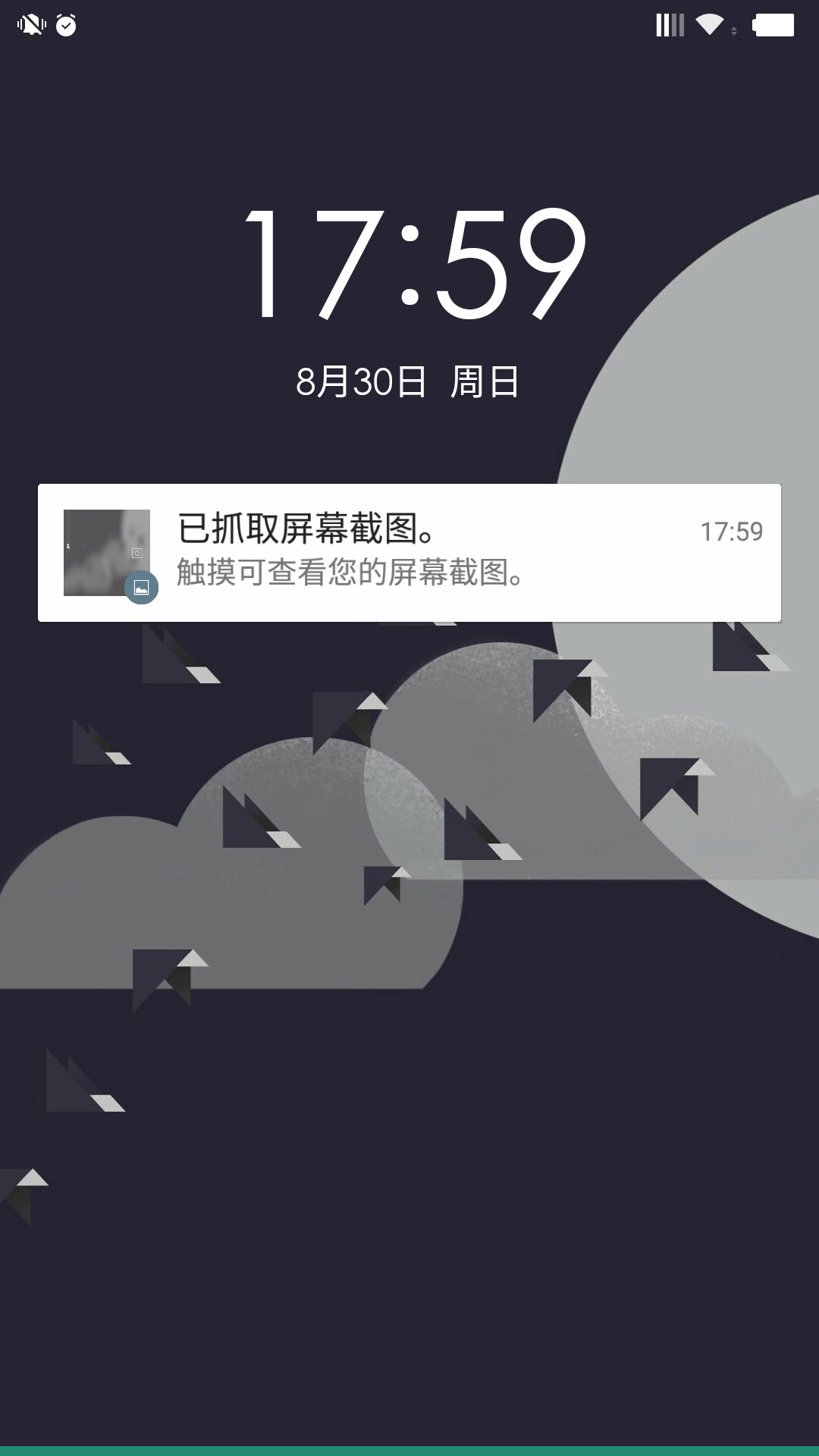 Screenshot_2015-08-30-17-59-58.png