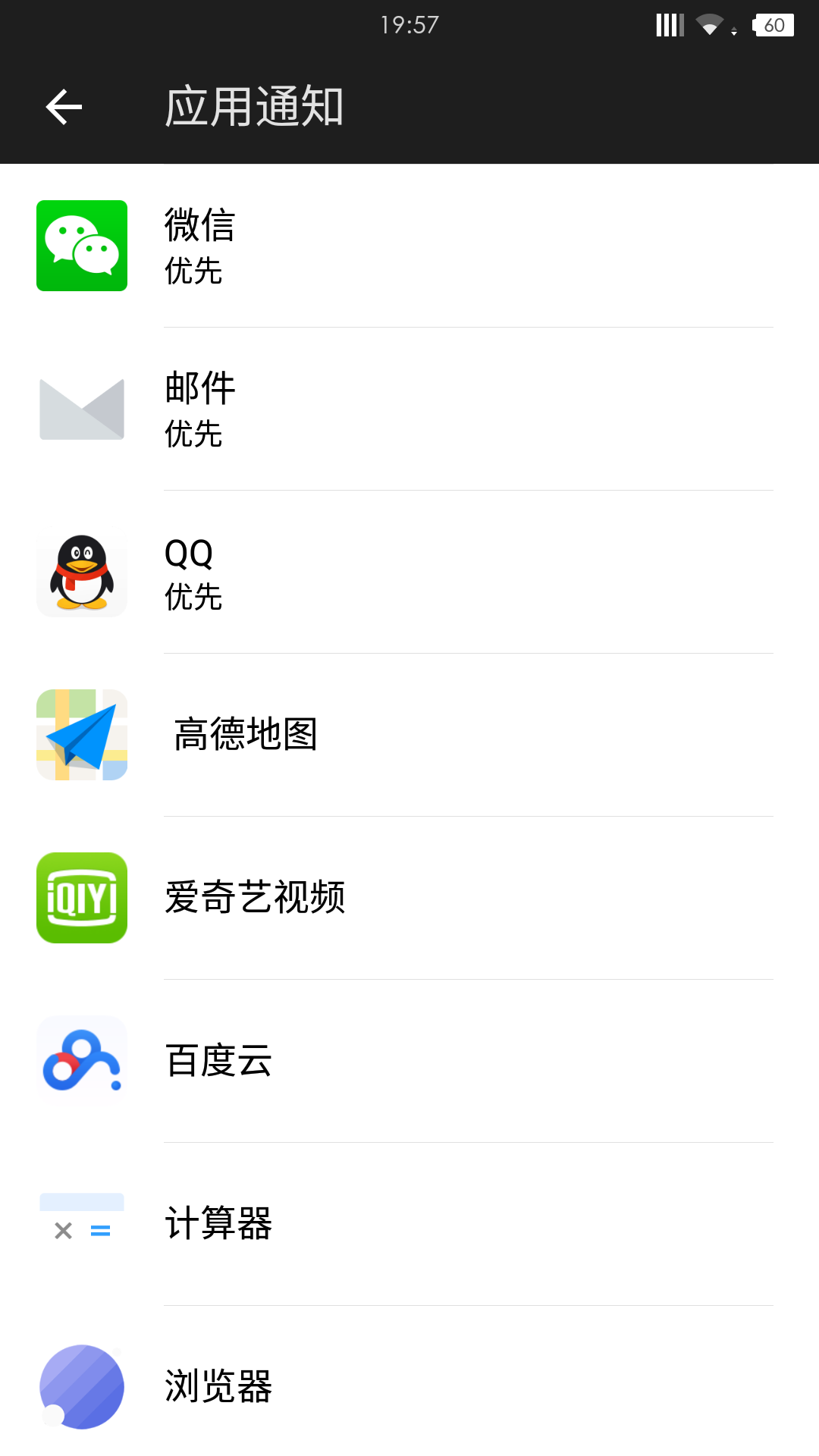 Screenshot_2015-08-30-19-57-53.png