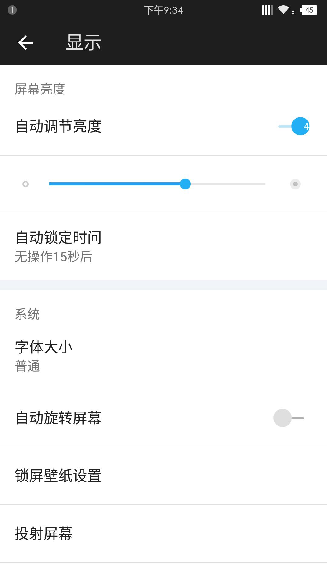Screenshot_2015-08-31-21-34-51.png