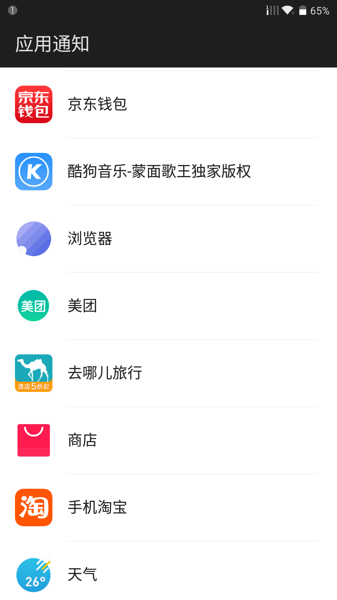 Screenshot_2015-09-01-12-55-23.png