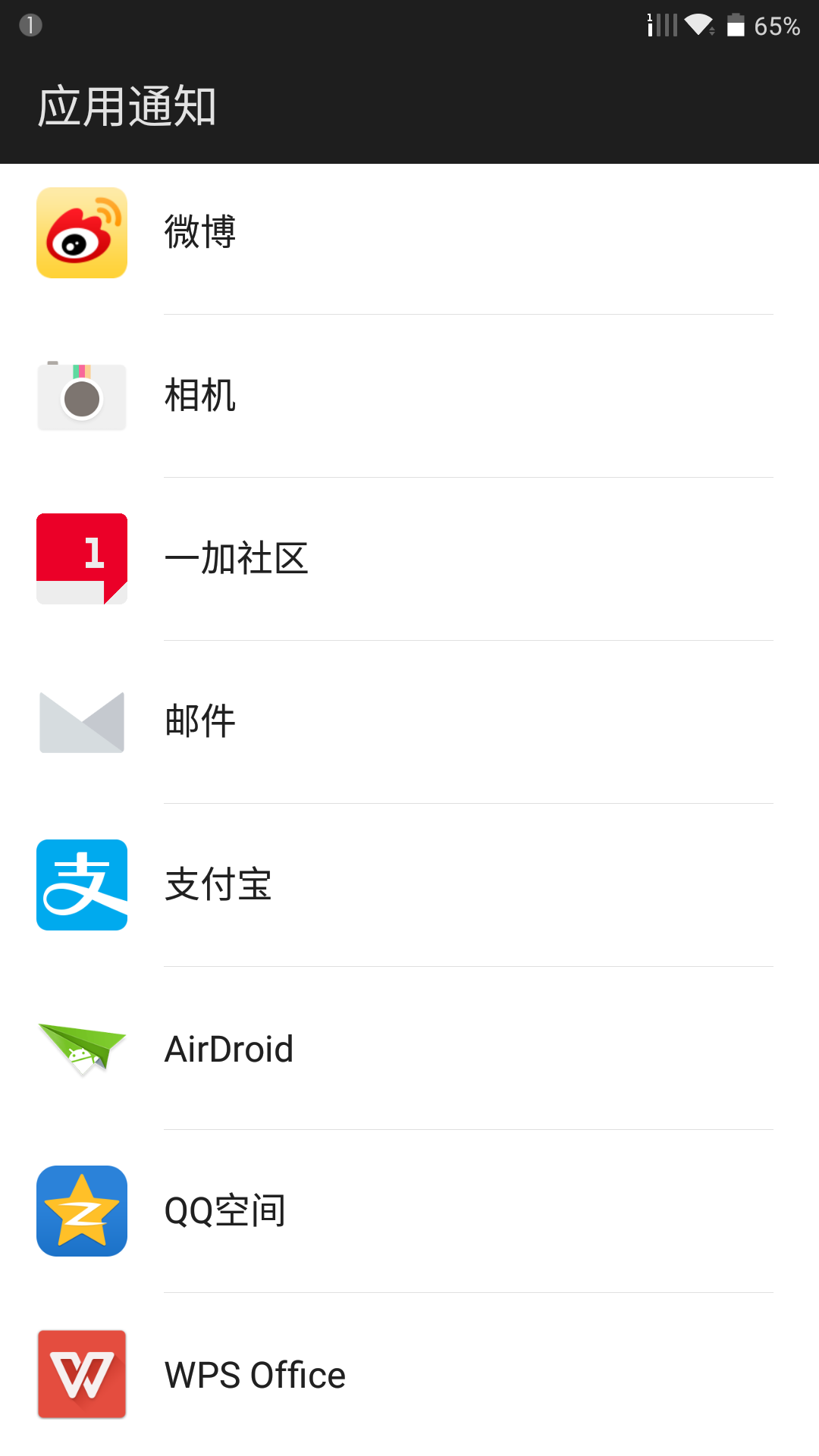 Screenshot_2015-09-01-12-55-42.png