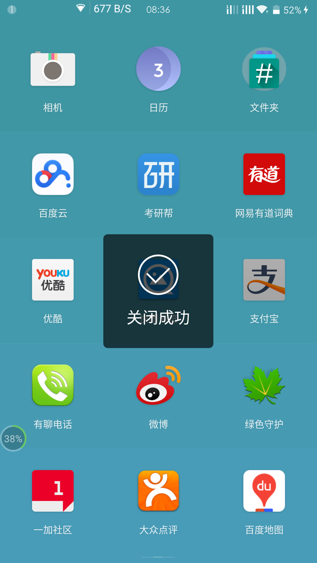 Screenshot_2015-09-03-08-36-53.png