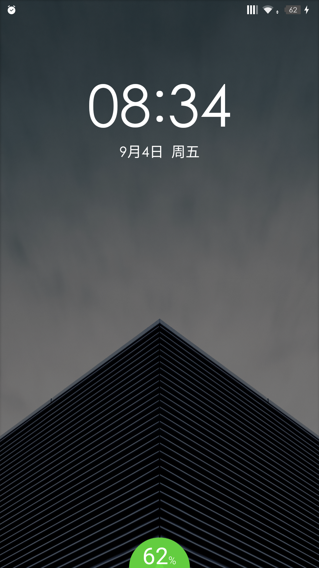 Screenshot_2015-09-04-08-34-41.png