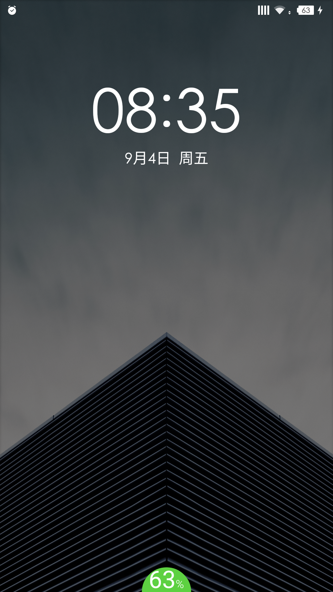 Screenshot_2015-09-04-08-35-36.png