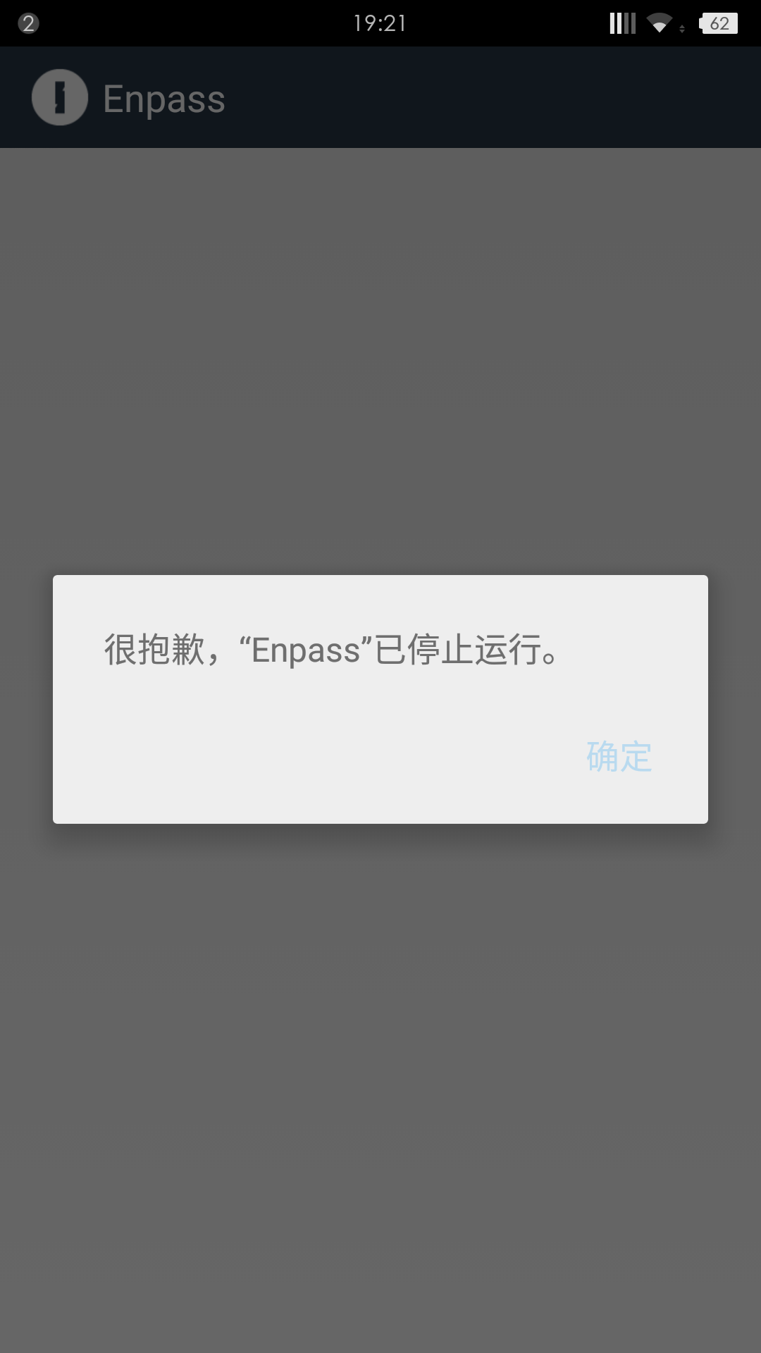 Screenshot_2015-09-06-19-21-49.png