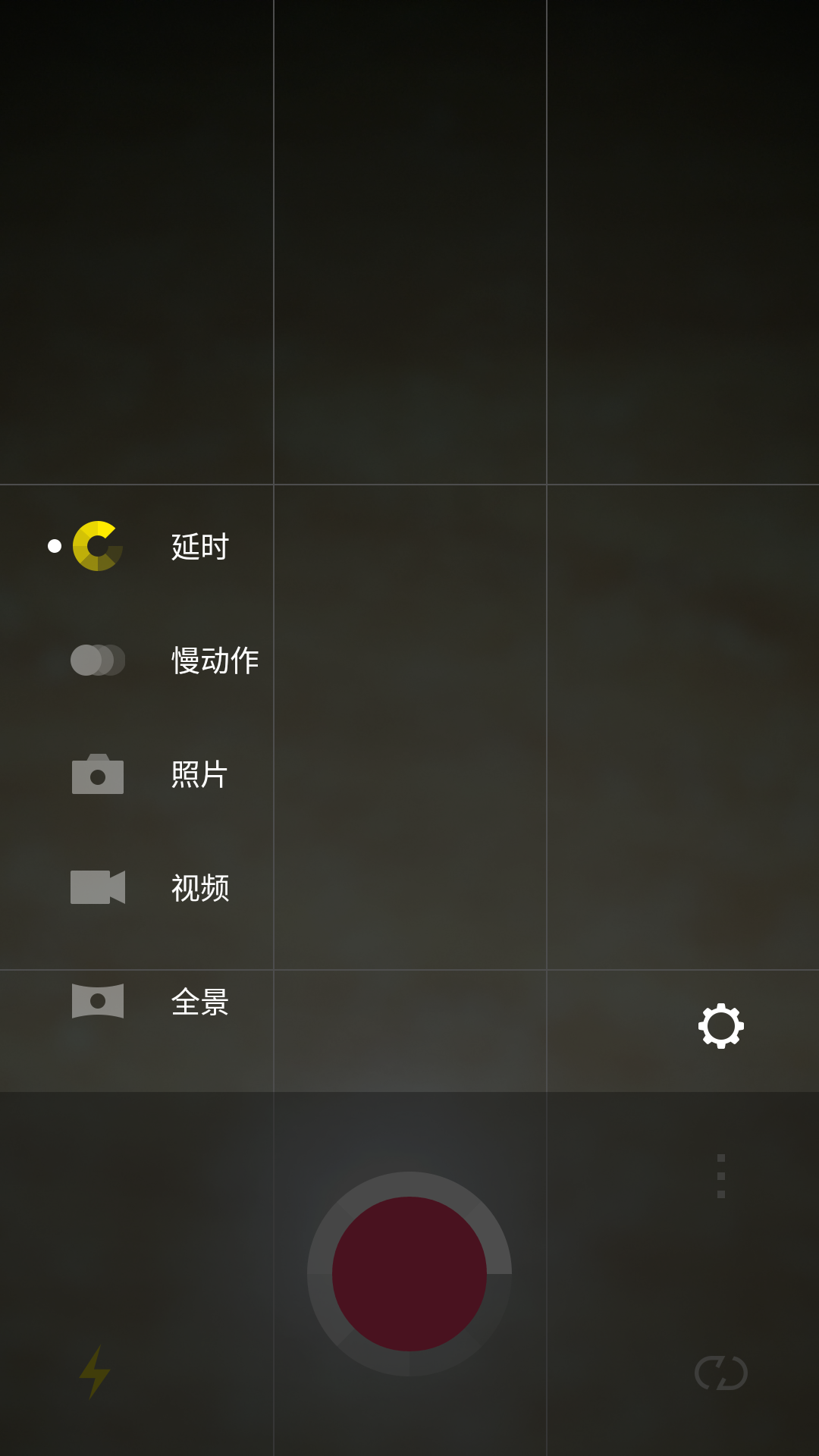 Screenshot_2015-09-12-02-28-50.png