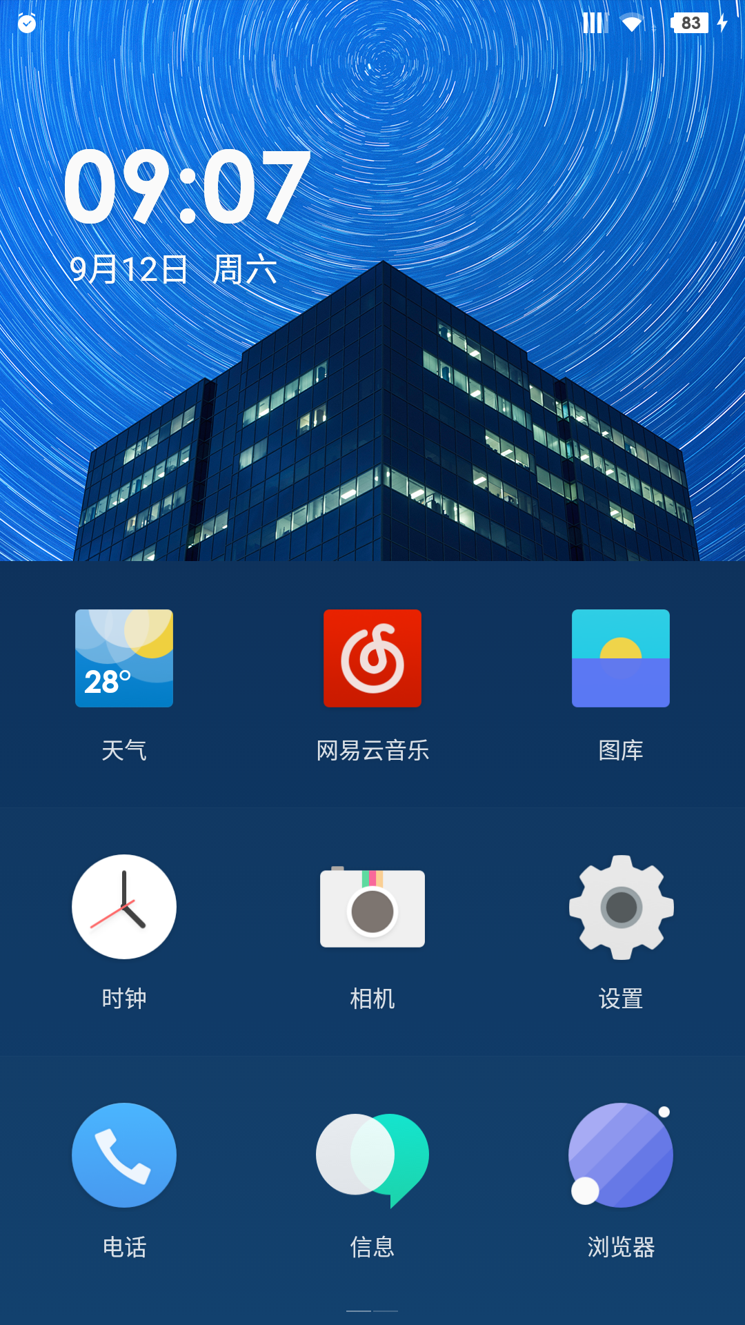 Screenshot_2015-09-12-09-08-01.png