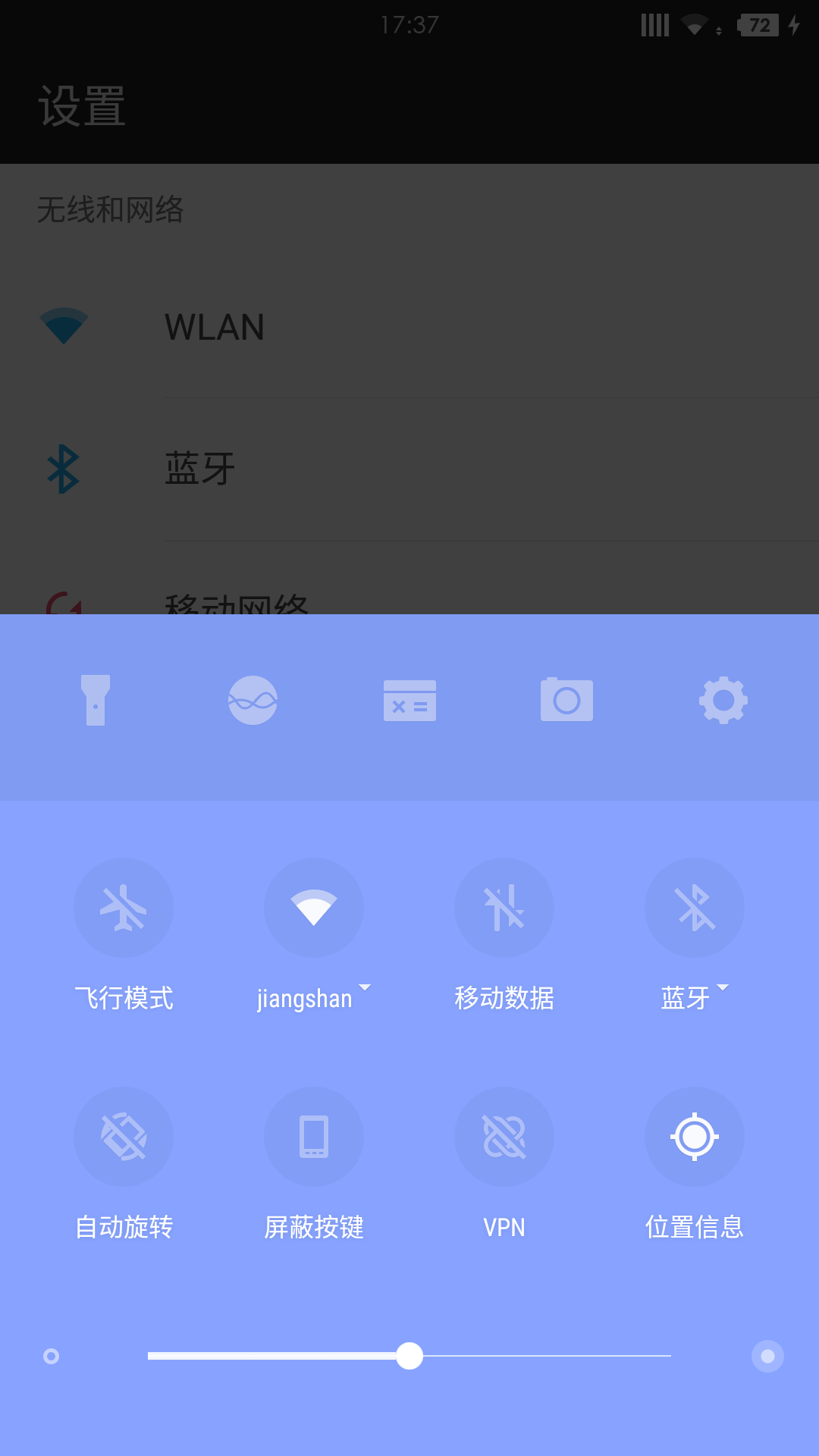 Screenshot_2015-09-12-17-37-45.png