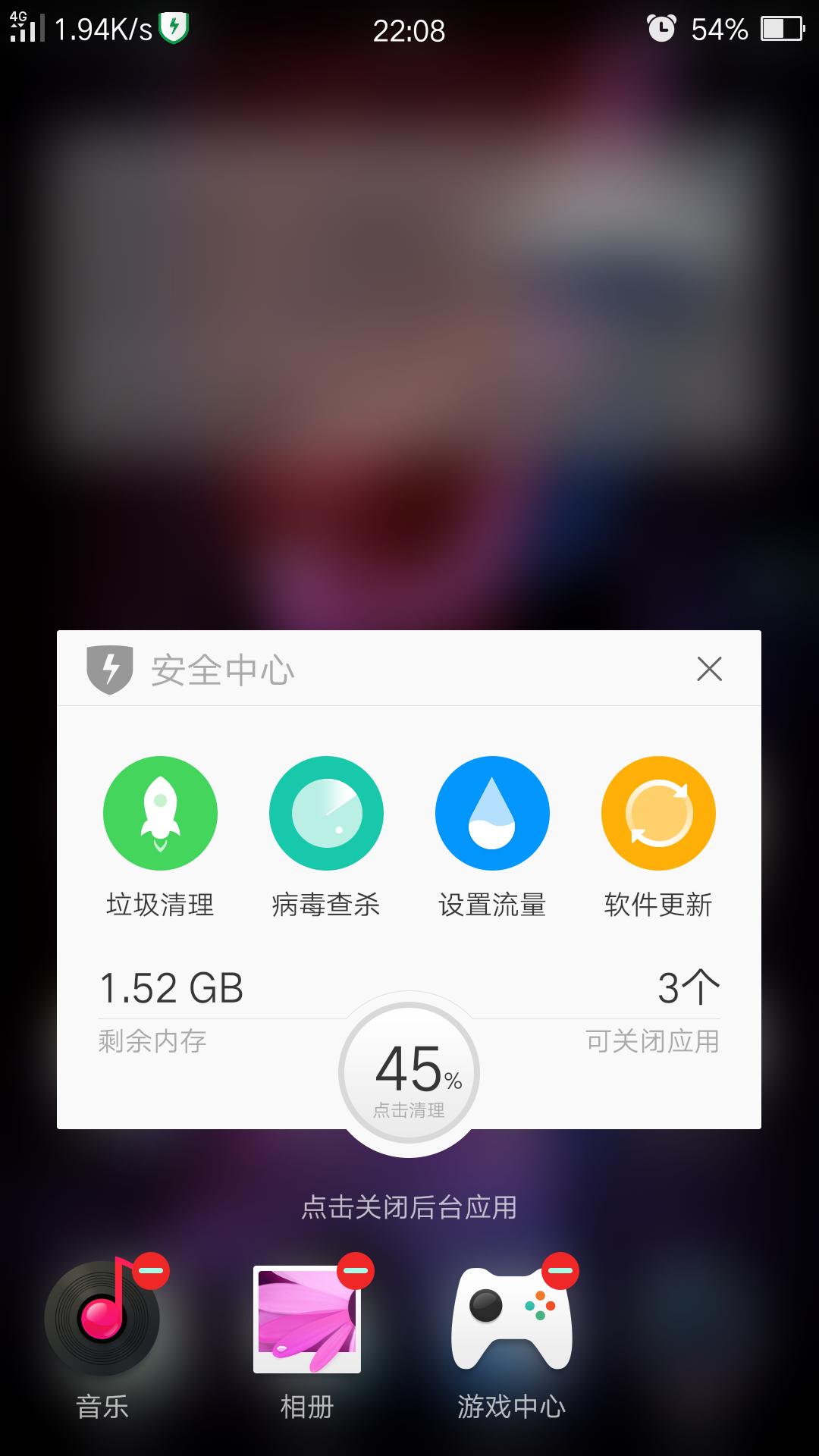 Screenshot_2015-09-14-22-08-17-64.png
