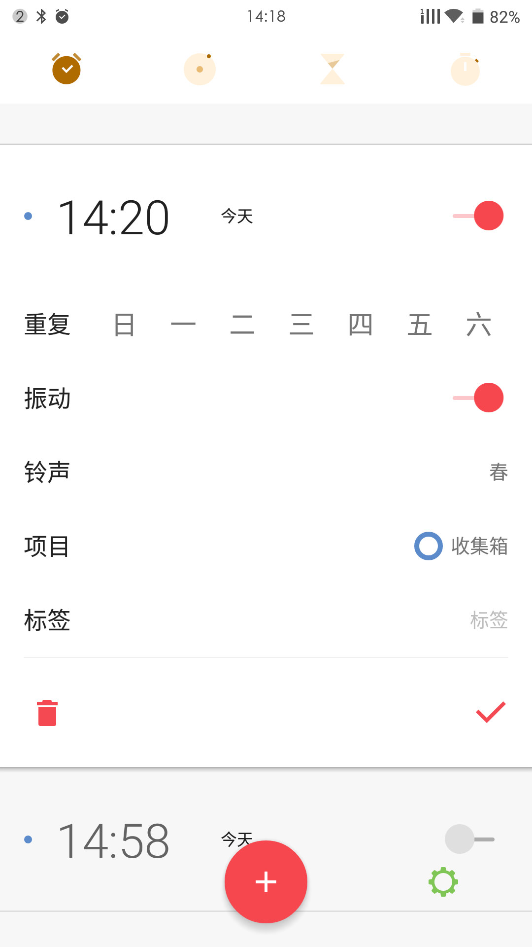 Screenshot_2015-09-15-14-18-11.png