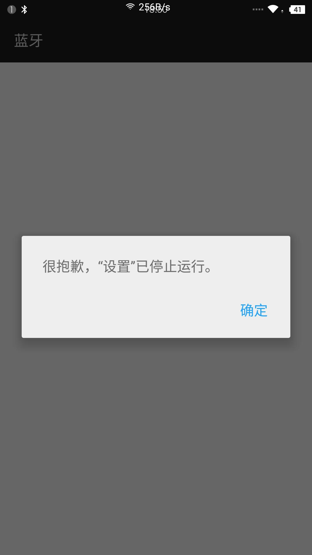 Screenshot_2015-09-17-18-50-53.png