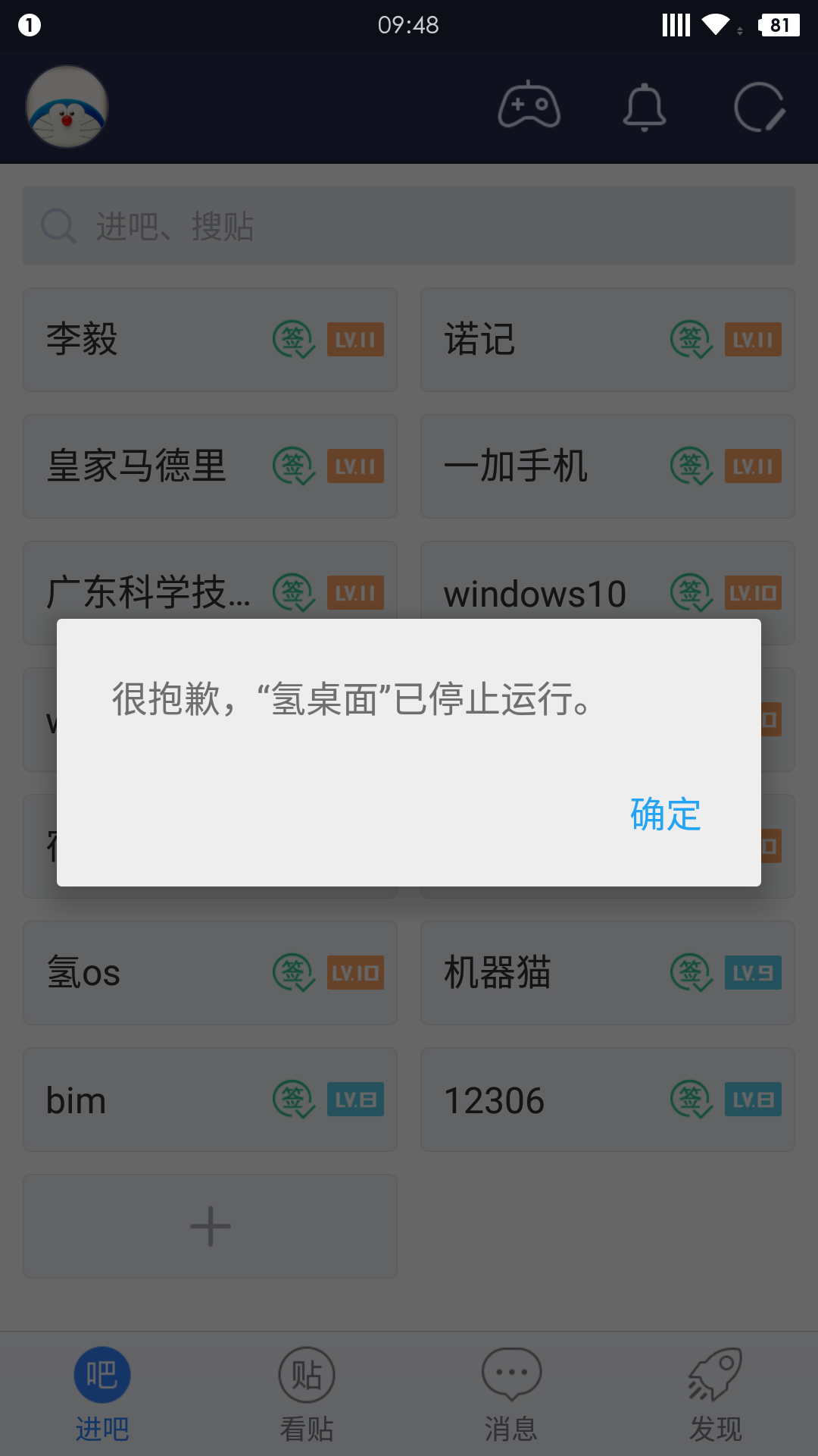 Screenshot_2015-09-19-09-48-43.png