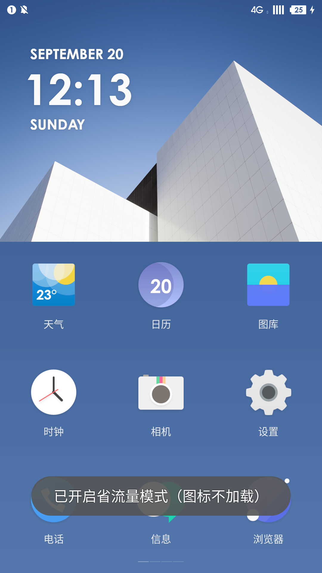 Screenshot_2015-09-20-12-13-47.png