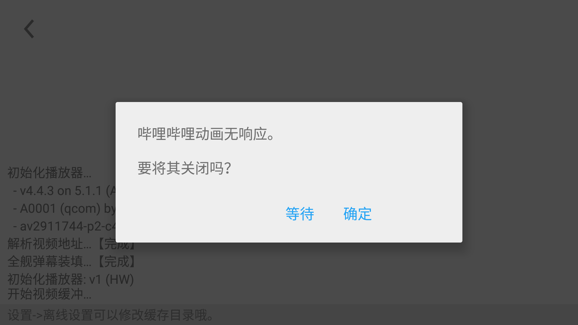 Screenshot_2015-09-20-21-29-27.png